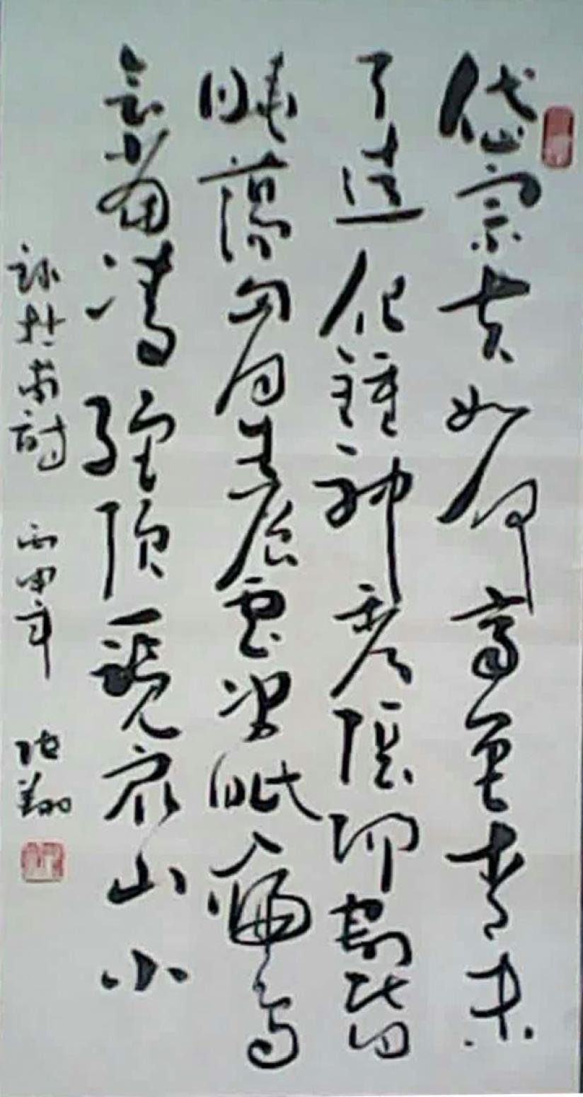 张翔书法作品《【书法 可定制】作者张翔》【图0】