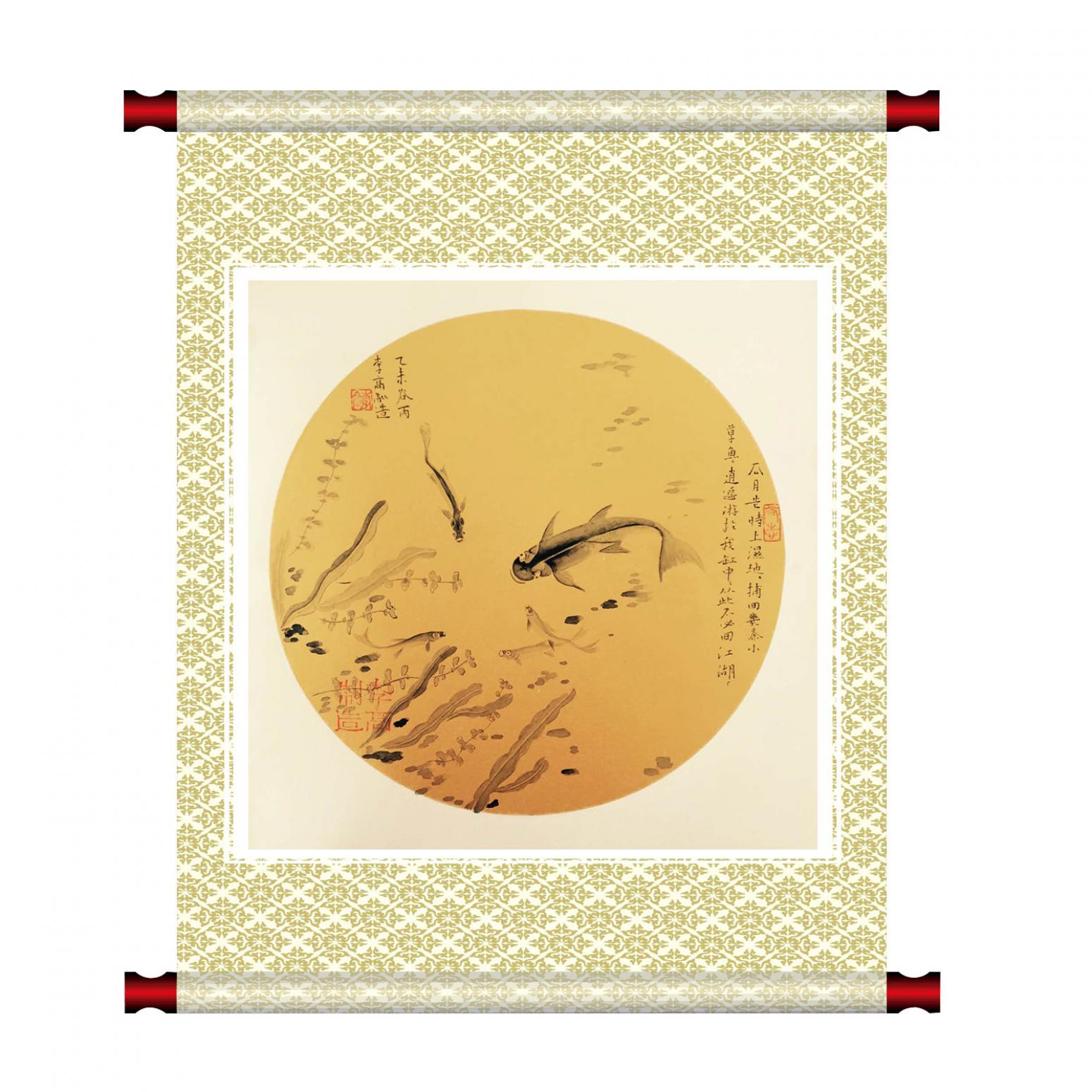 李高国画作品《【游鱼】作者李高》【图1】
