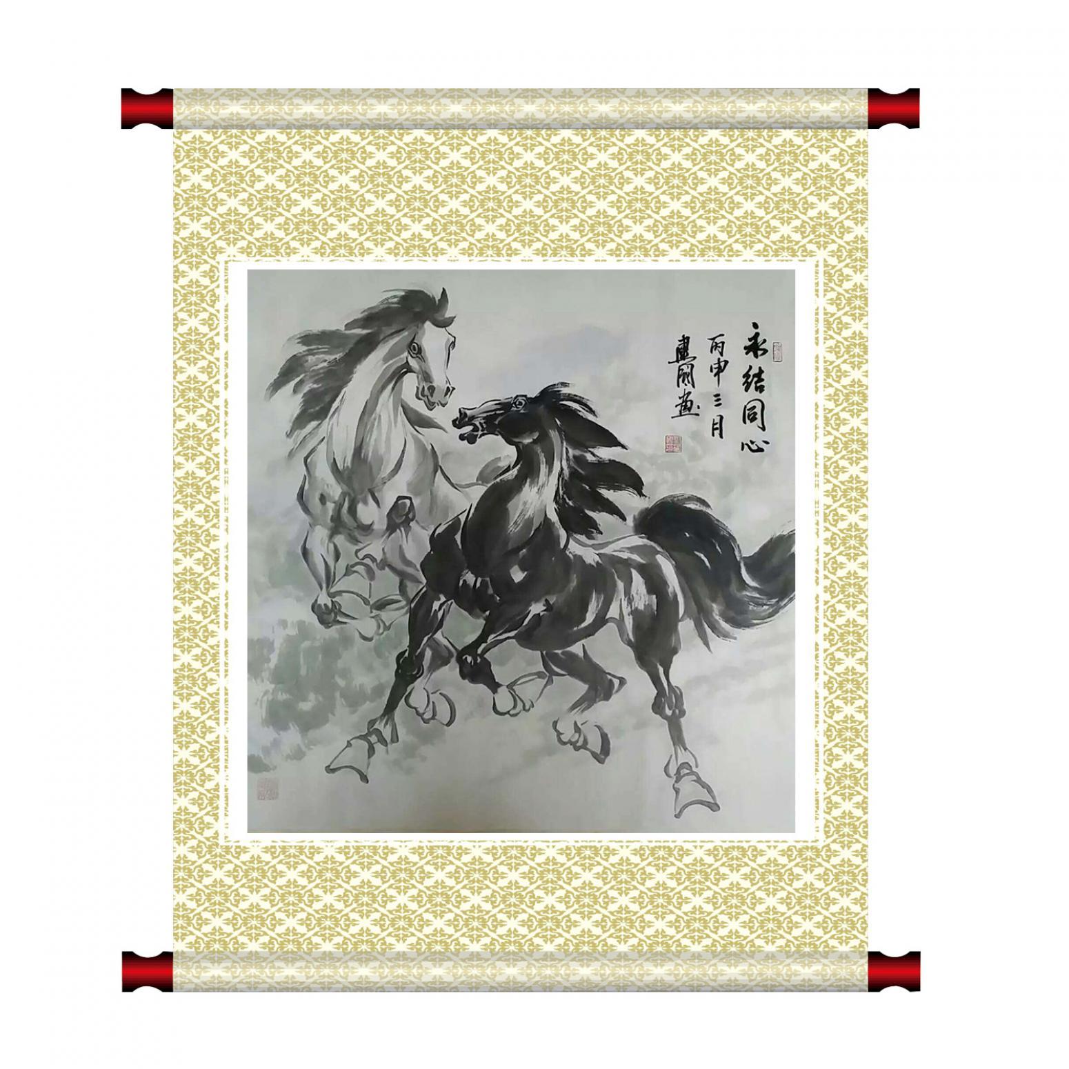 刘建国国画作品《【永结同心】作者刘建国》【图1】