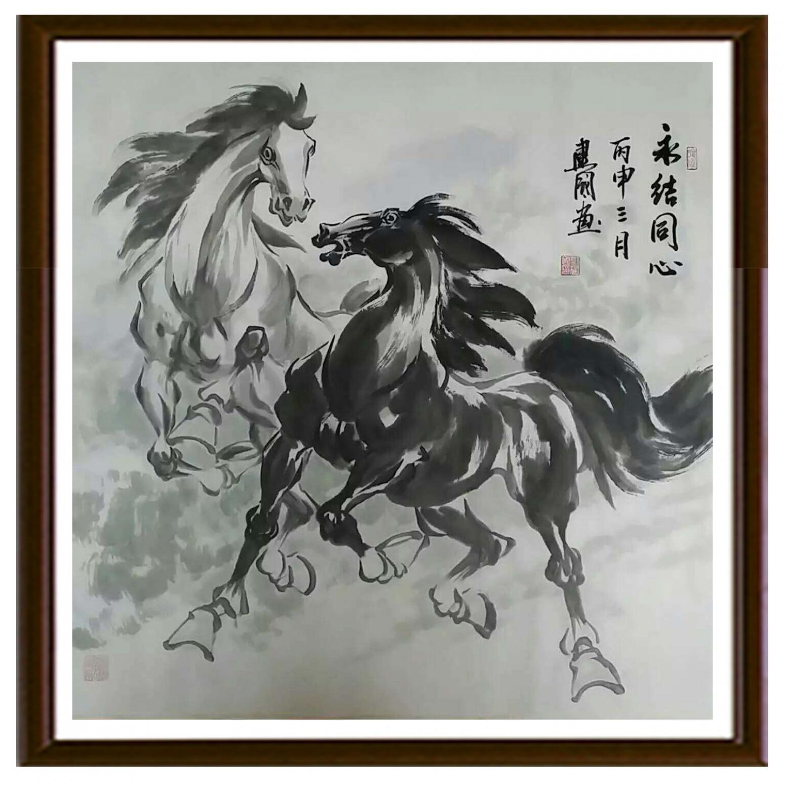 刘建国国画作品《【永结同心】作者刘建国》【图2】