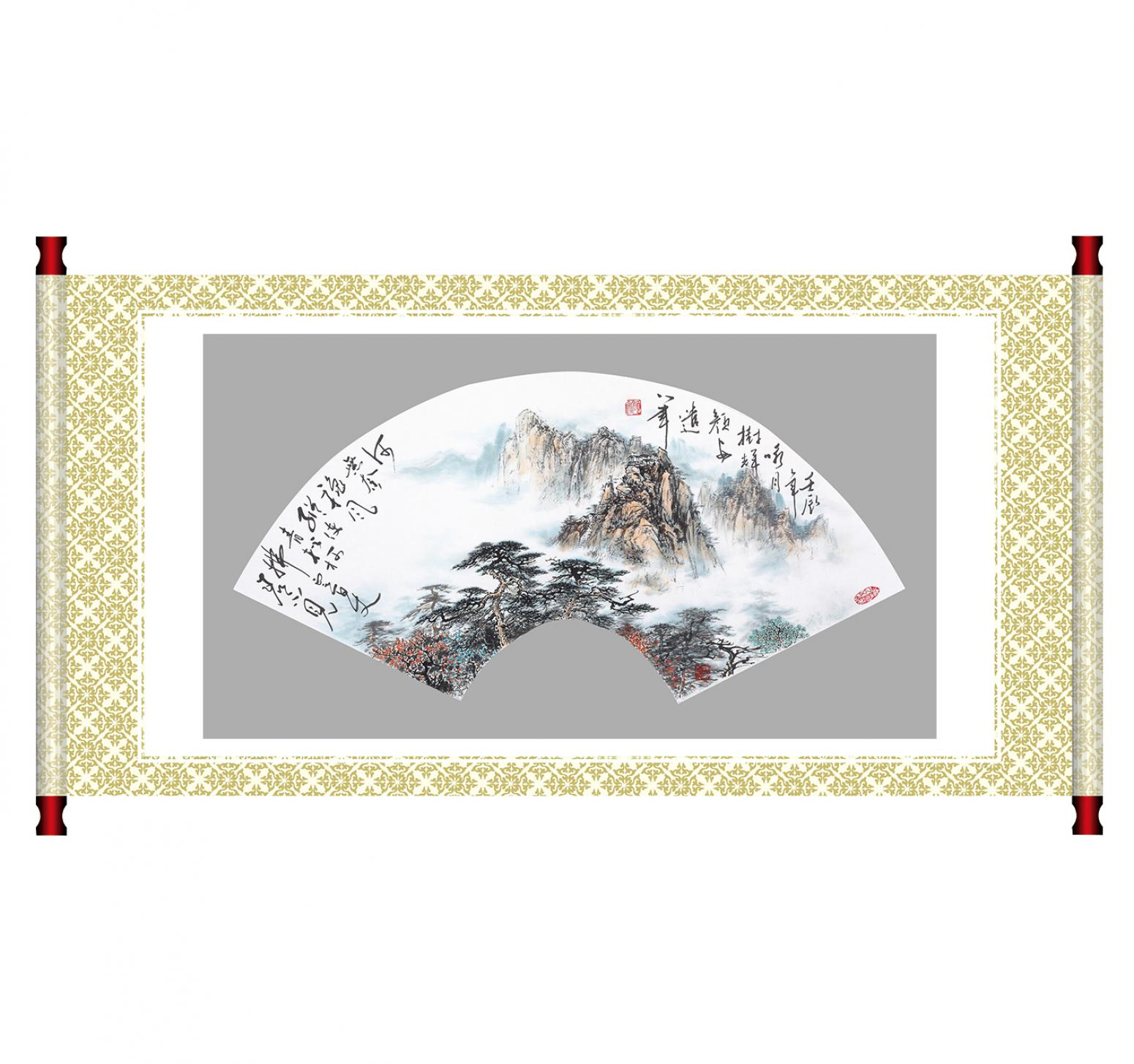 罗树辉国画作品《山水松树扇面图1》【图1】