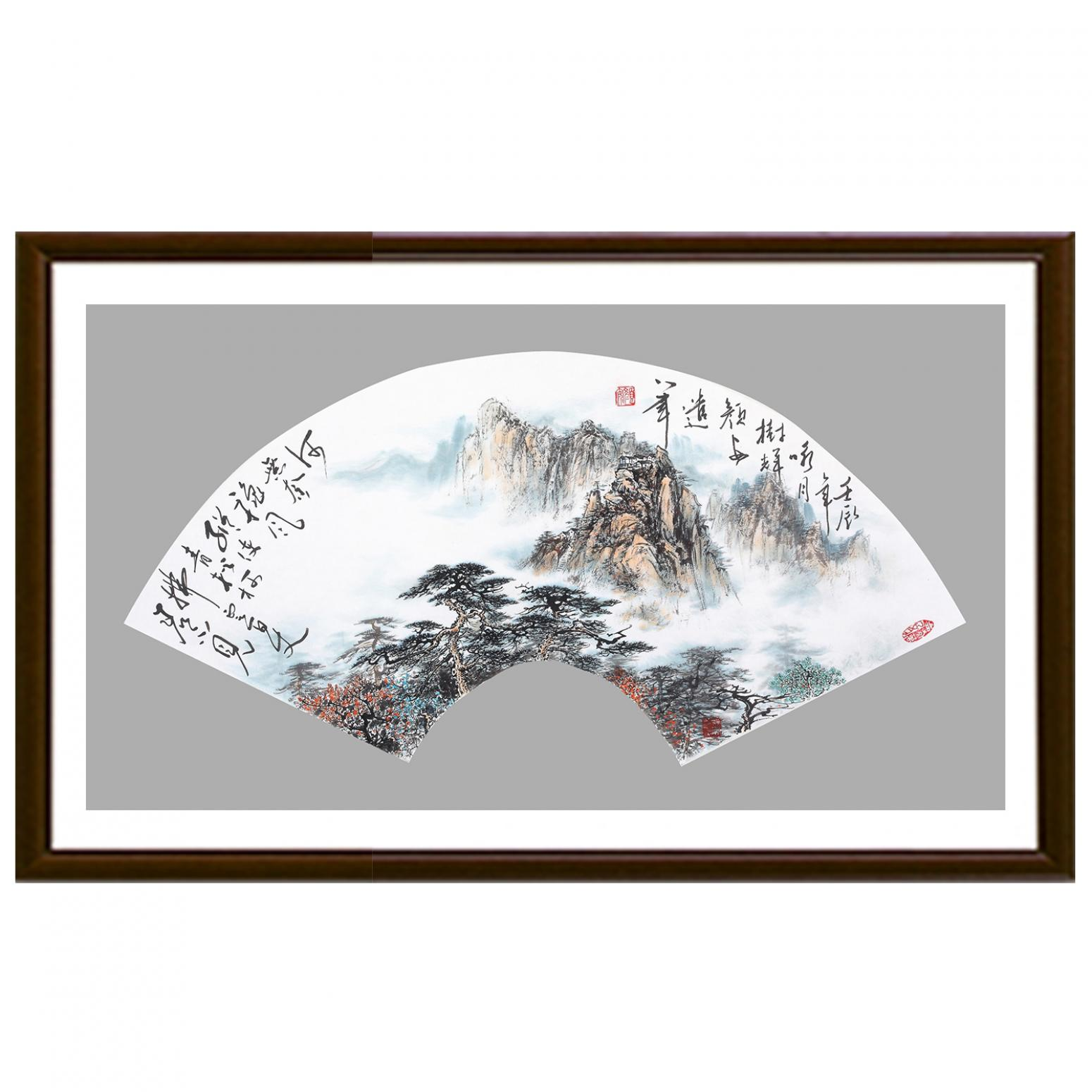 罗树辉国画作品《山水松树扇面图1》【图2】