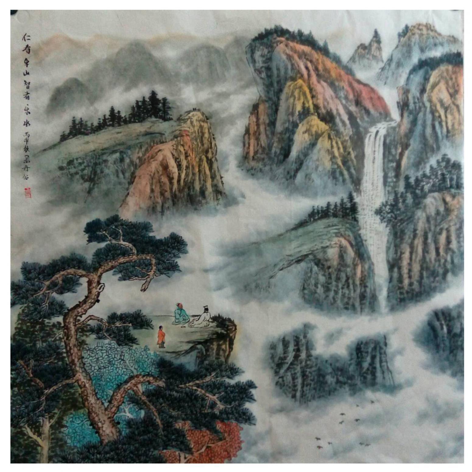 墨丹国画作品《【仙境萦绕】作者墨丹》