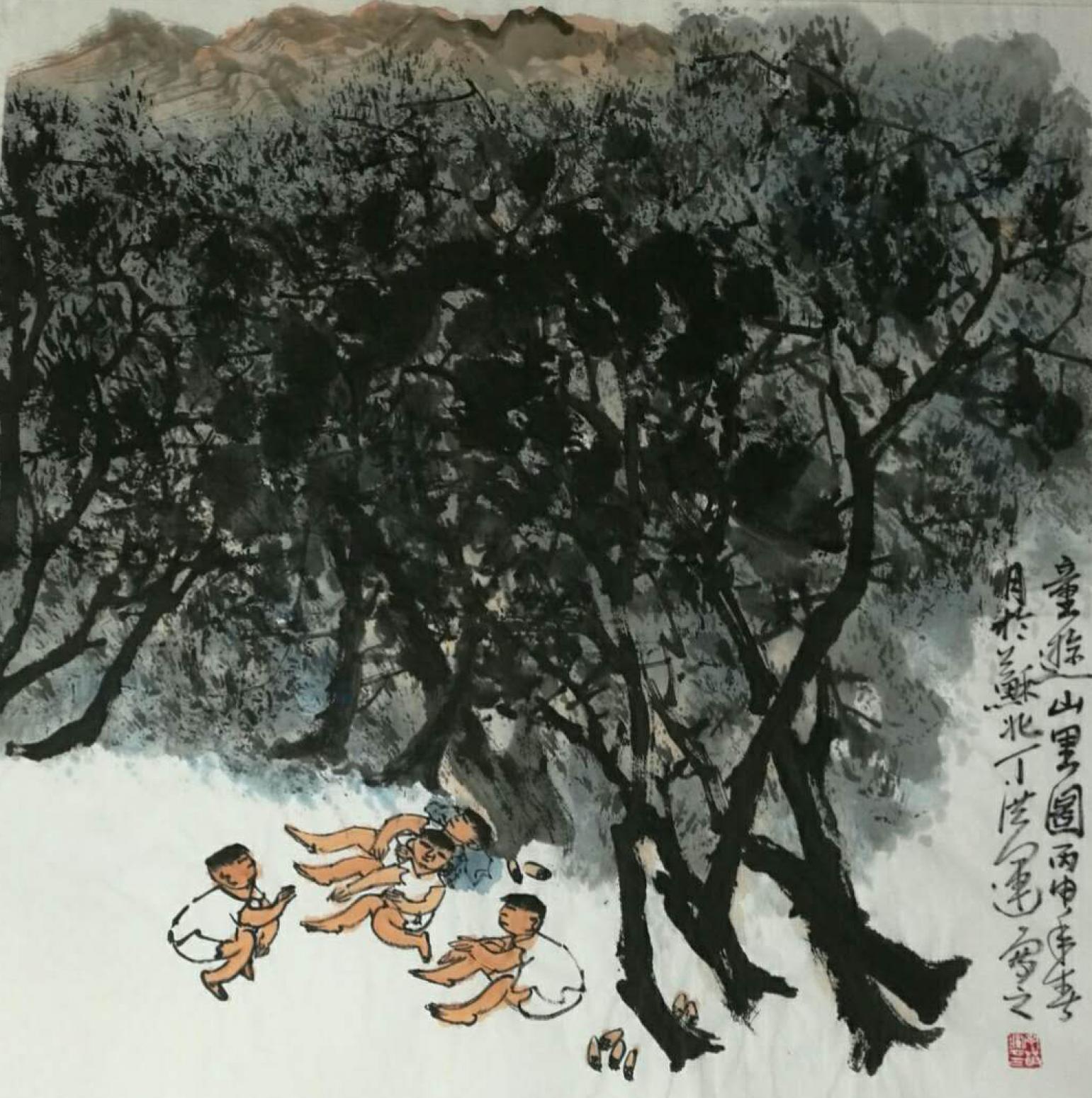 丁洪运国画作品《【童趣山里】作者丁洪运》