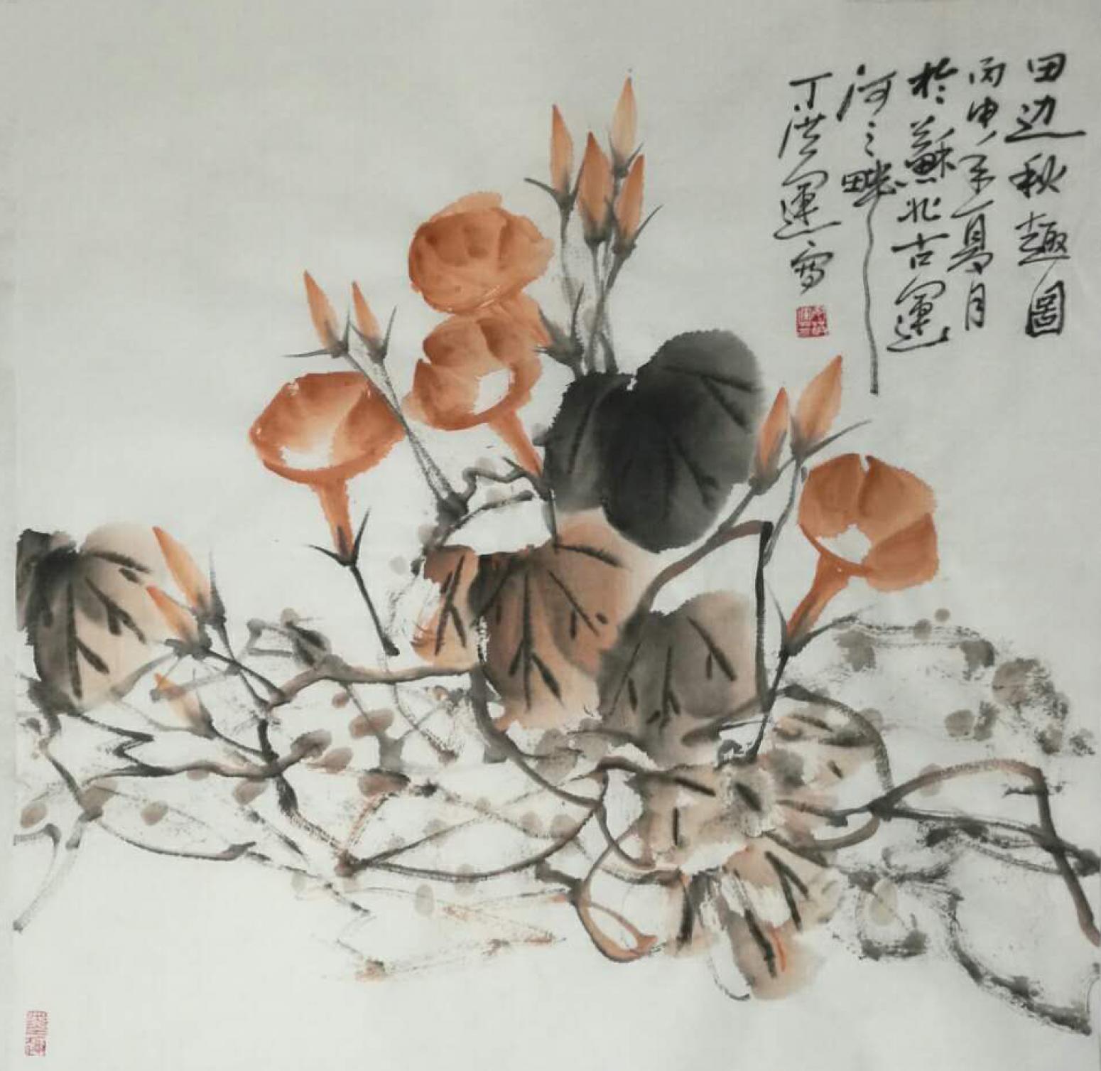 丁洪运国画作品《【田边秋趣图】作者丁洪运》【图0】