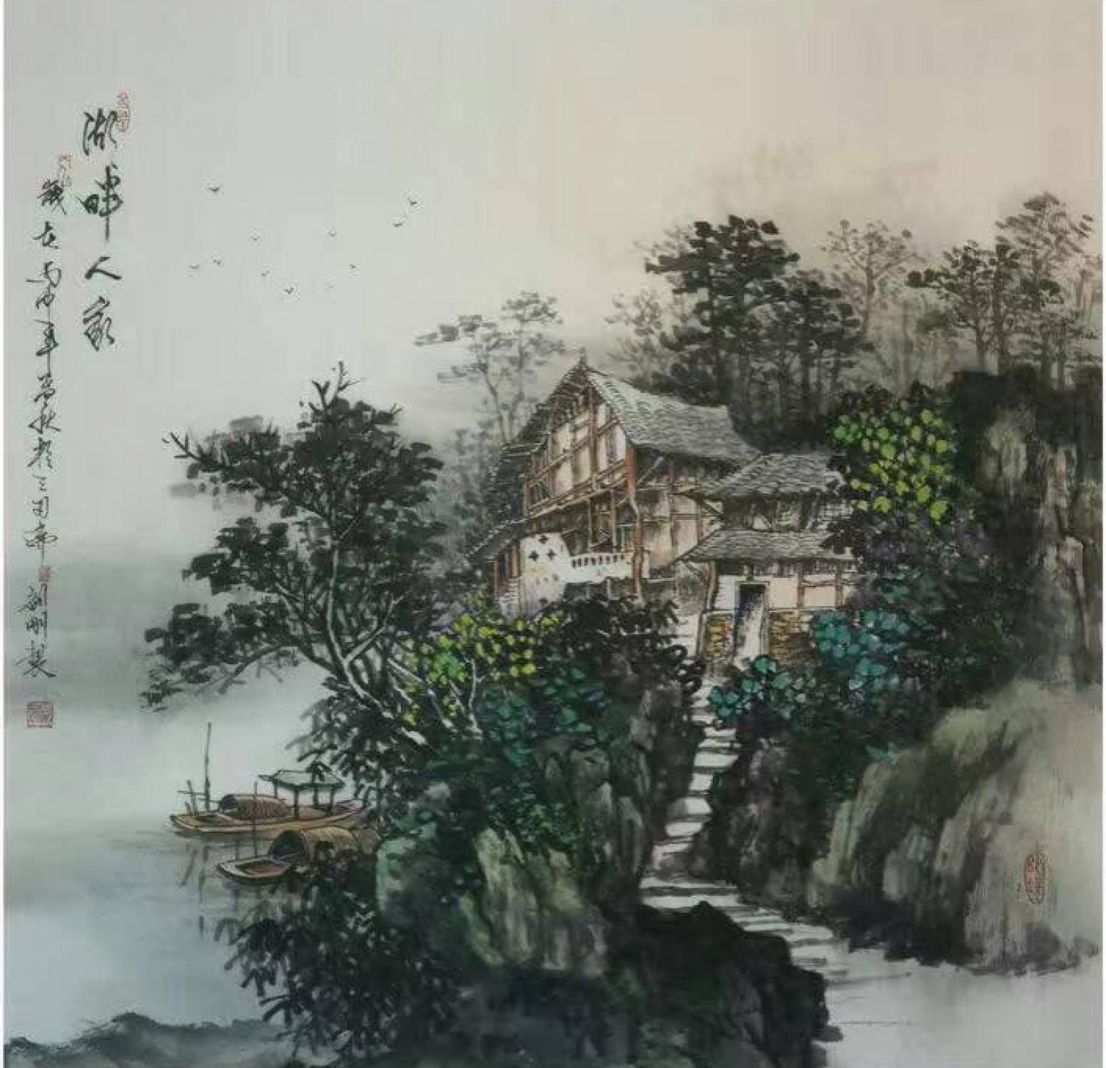 刘剑刚国画作品《【山水8】作者刘剑刚》【图0】