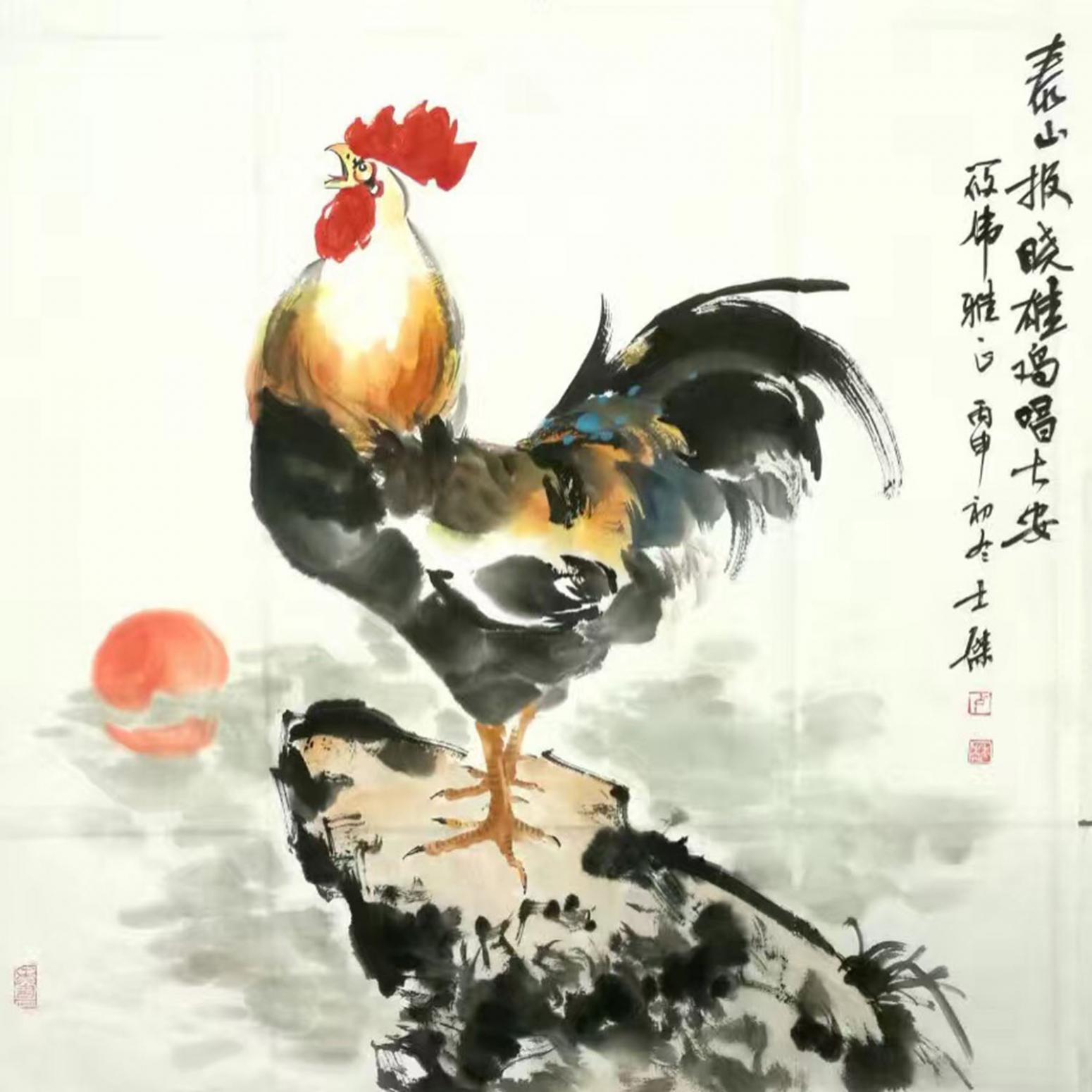 卢士杰国画作品《【泰山报晓雄鸡唱平安】作者卢士杰》【图0】