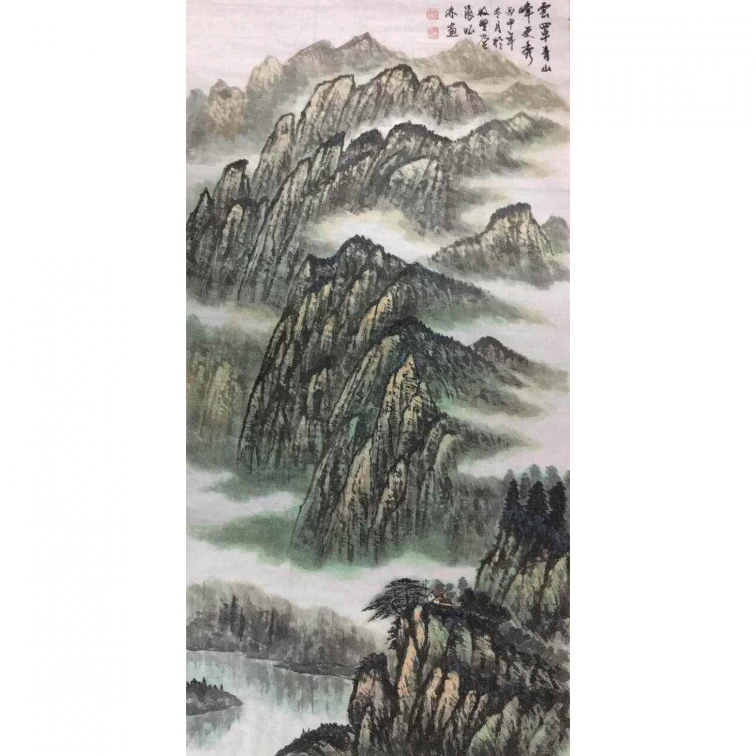 张怀林国画作品《【雲罩青山峰更秀】作者张怀林》