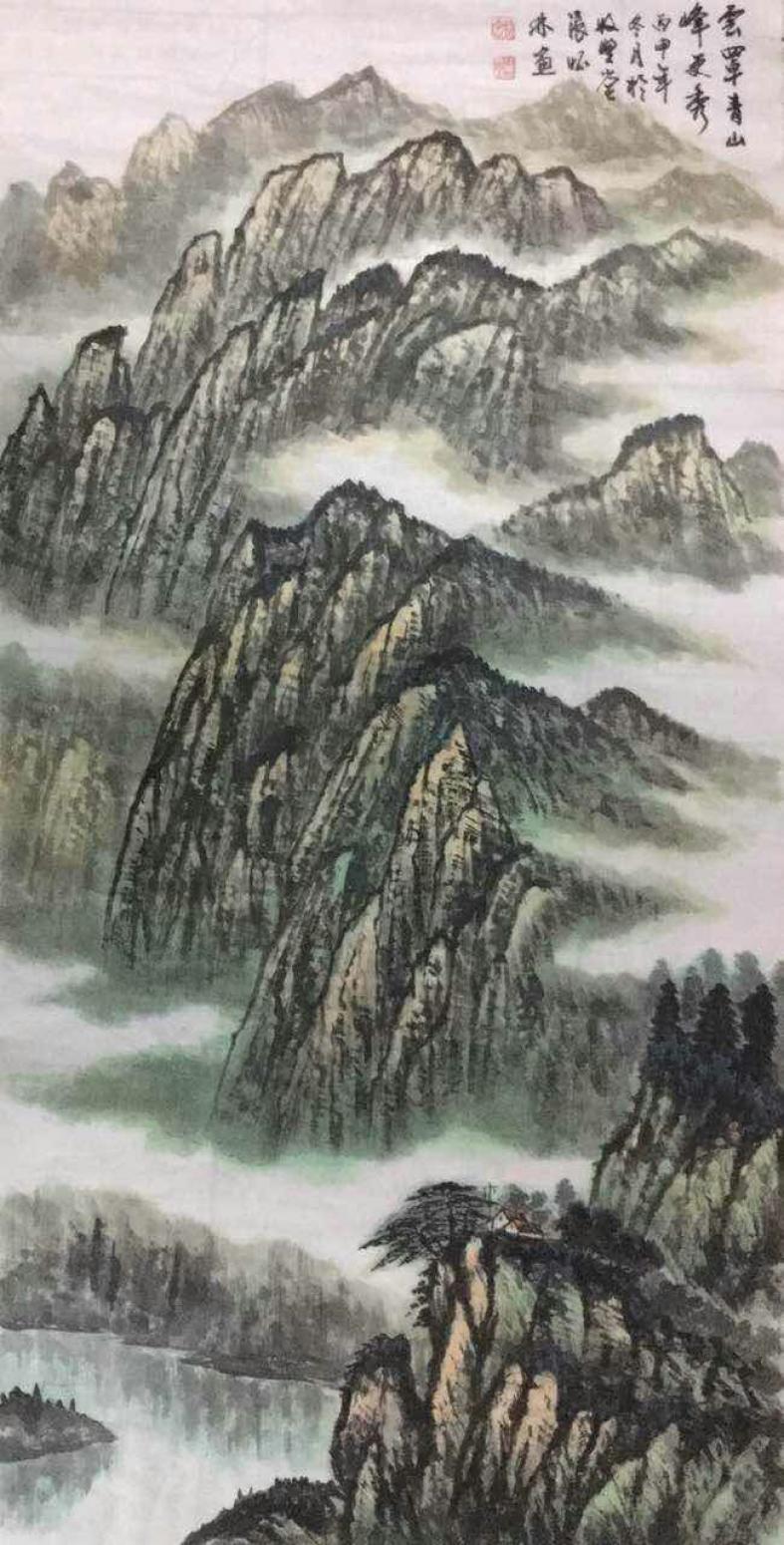 张怀林国画作品《【雲罩青山峰更秀】作者张怀林》【图0】