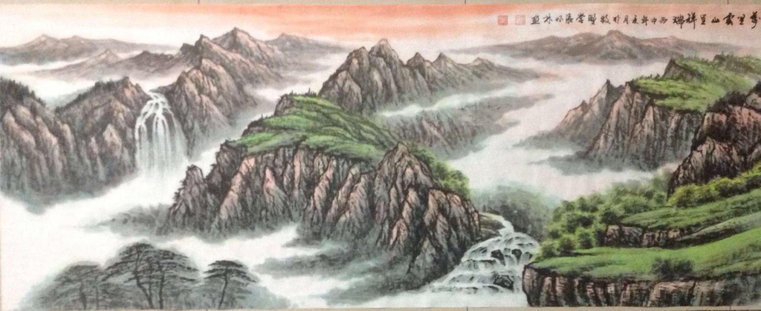 张怀林国画作品《【祥瑞】作者张怀林》【图0】