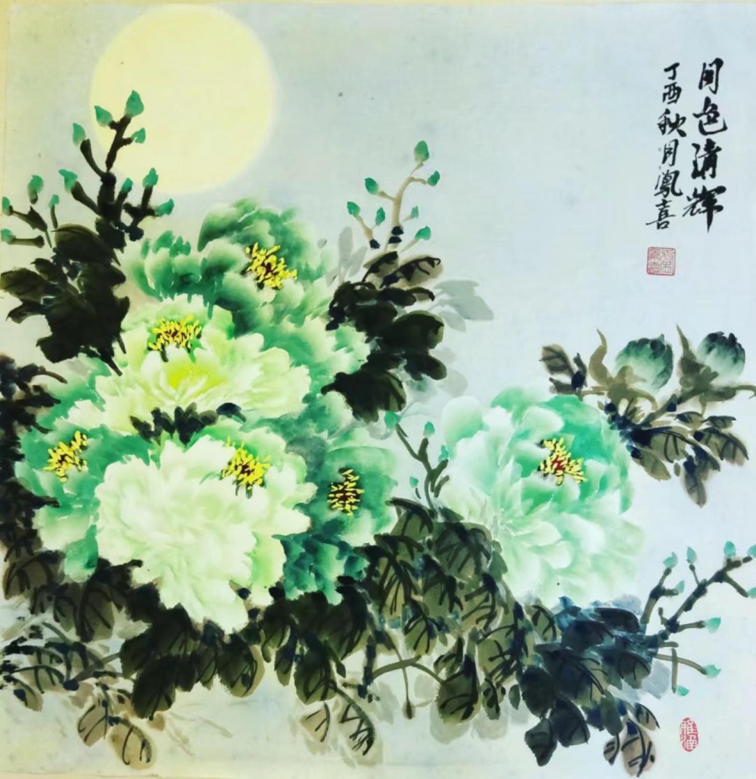 卢凤喜国画作品《花开富贵》