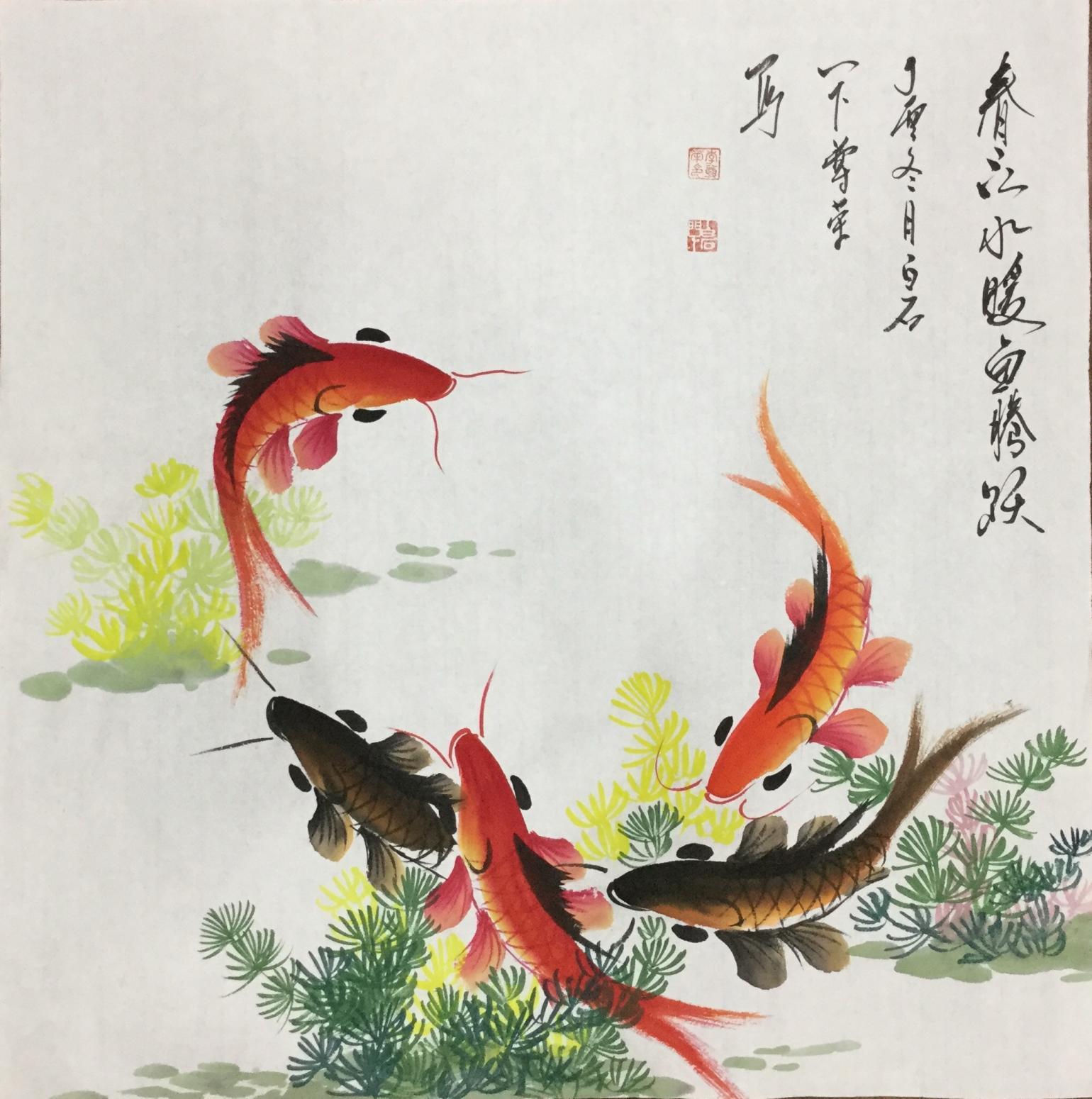 李尊荣国画作品《春江水暖鱼腾越》