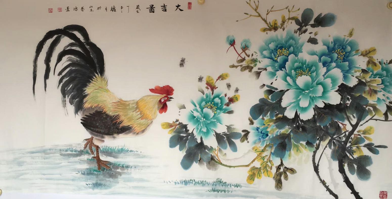 户广生国画作品《大吉图》