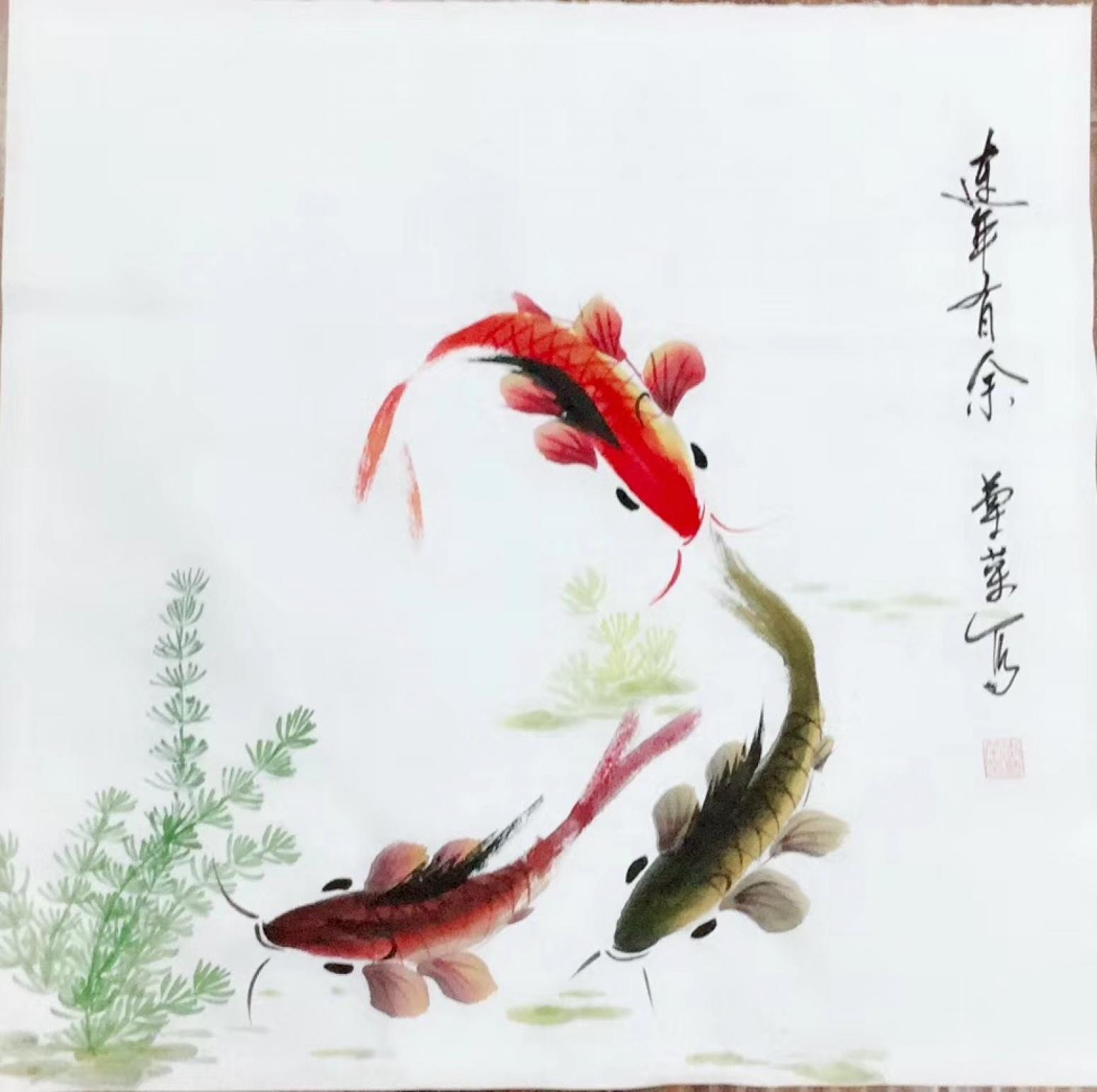 李尊荣国画作品《连年有余》
