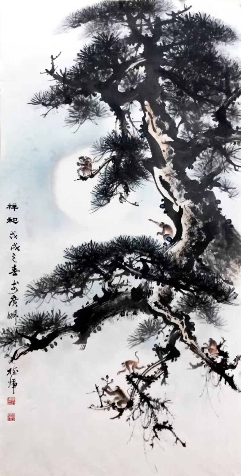 罗树辉国画作品《松树猴子-祥和》