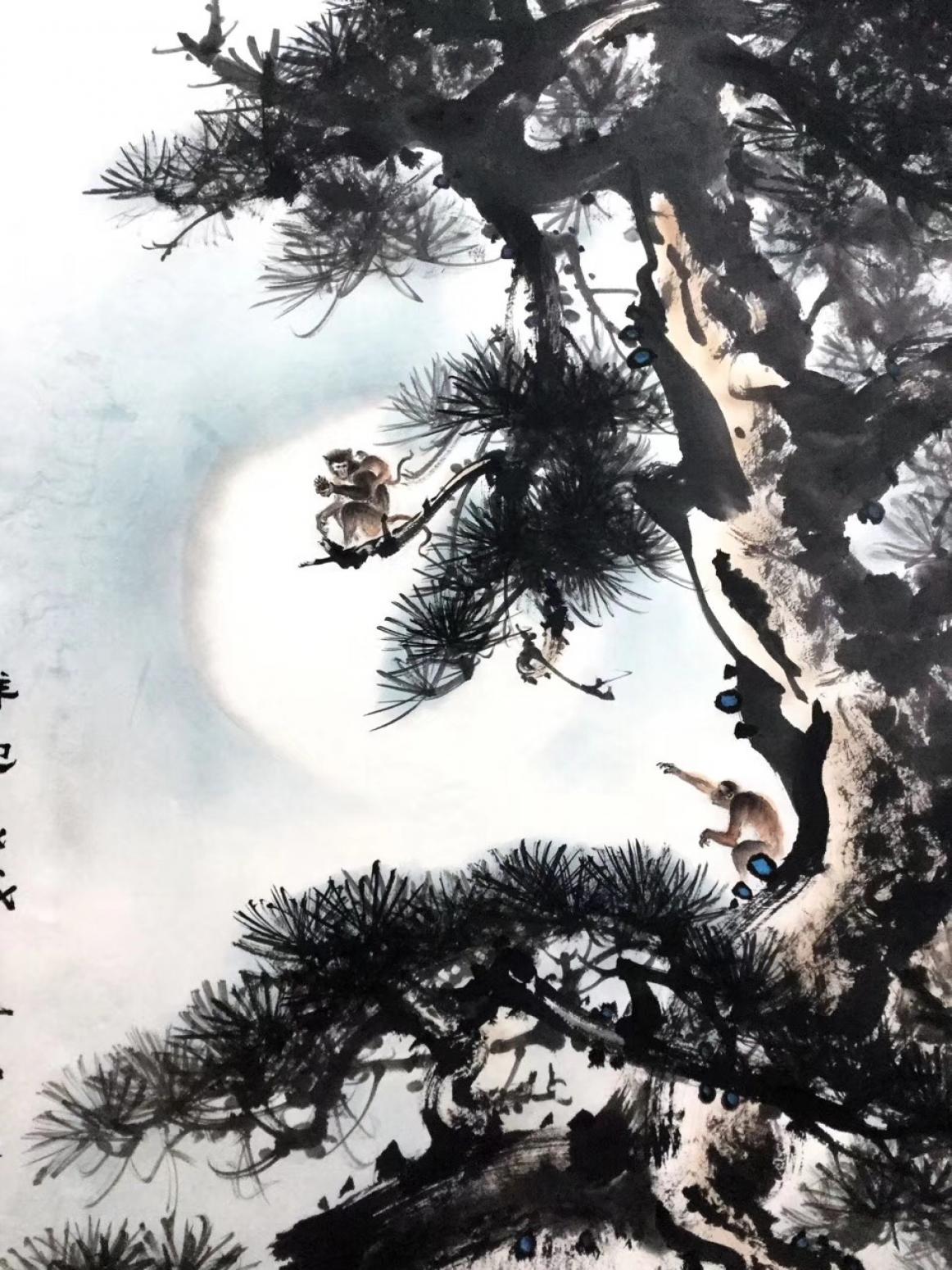 罗树辉国画作品《松树猴子-祥和》【图2】