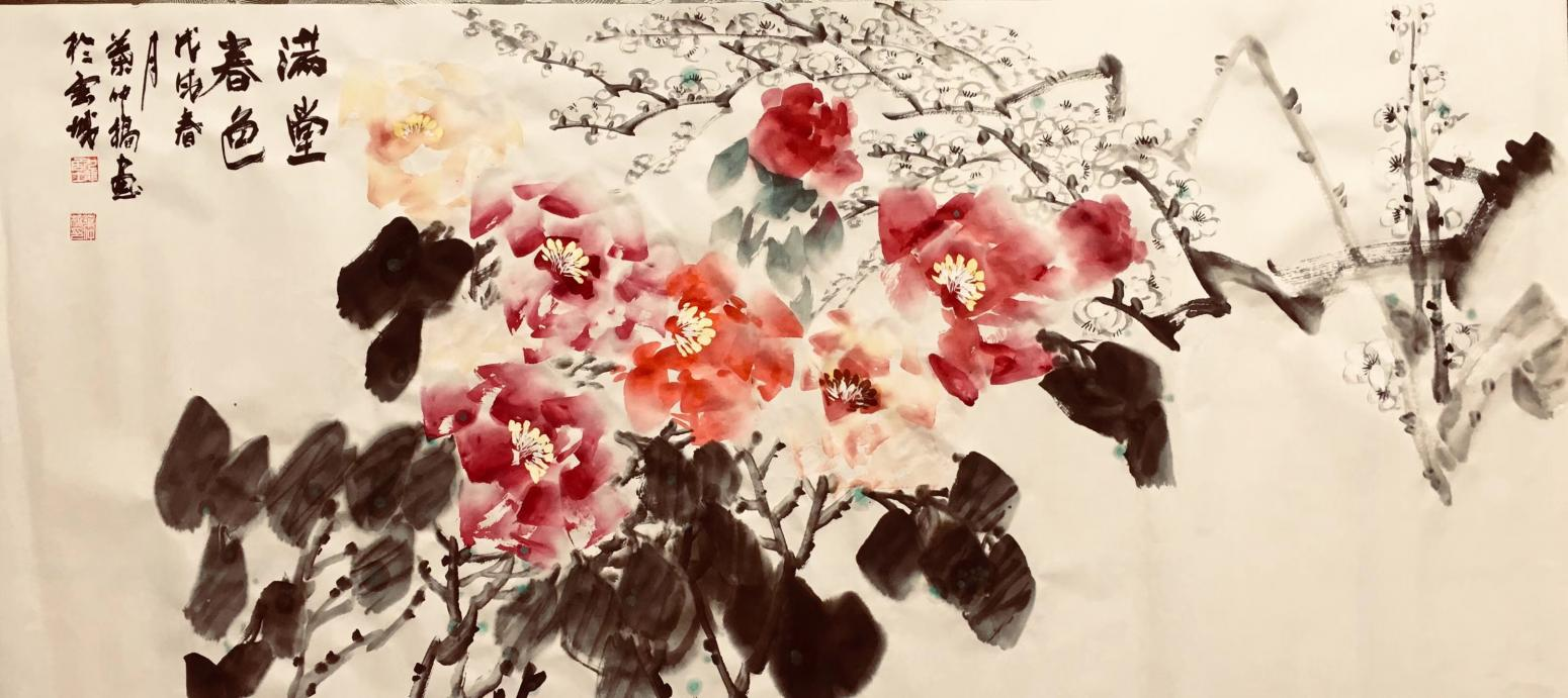 叶仲桥国画作品《满堂春色》