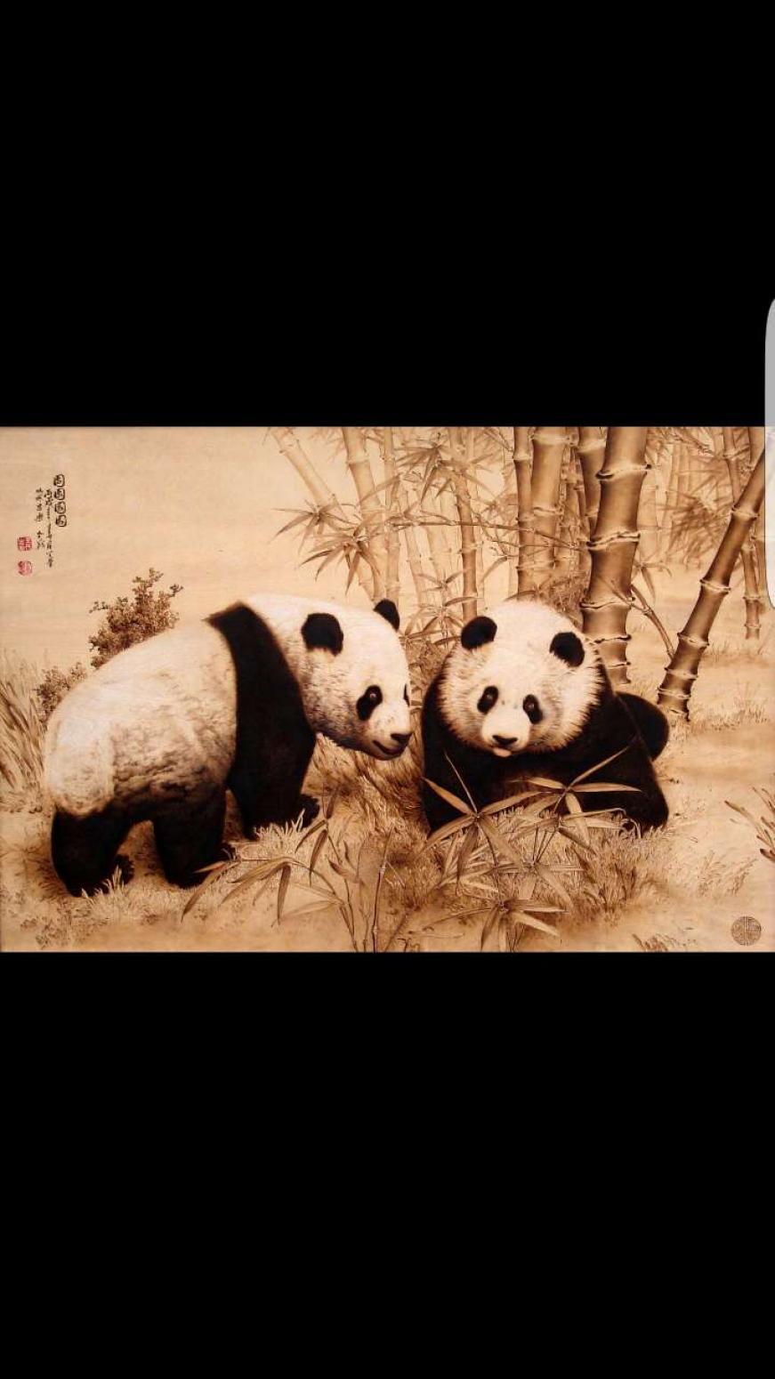 王全战手工作品《烙画-熊猫》