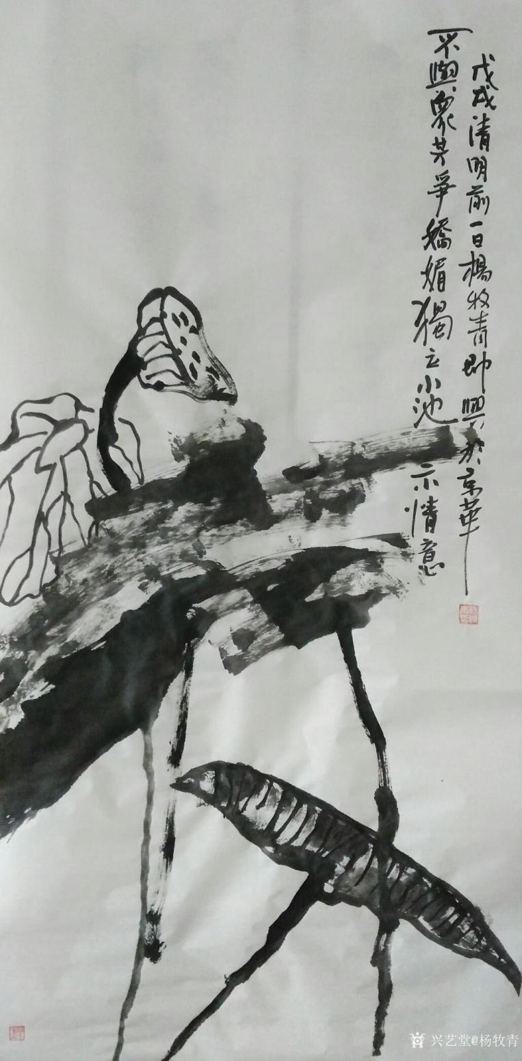 杨牧青国画作品《荷》