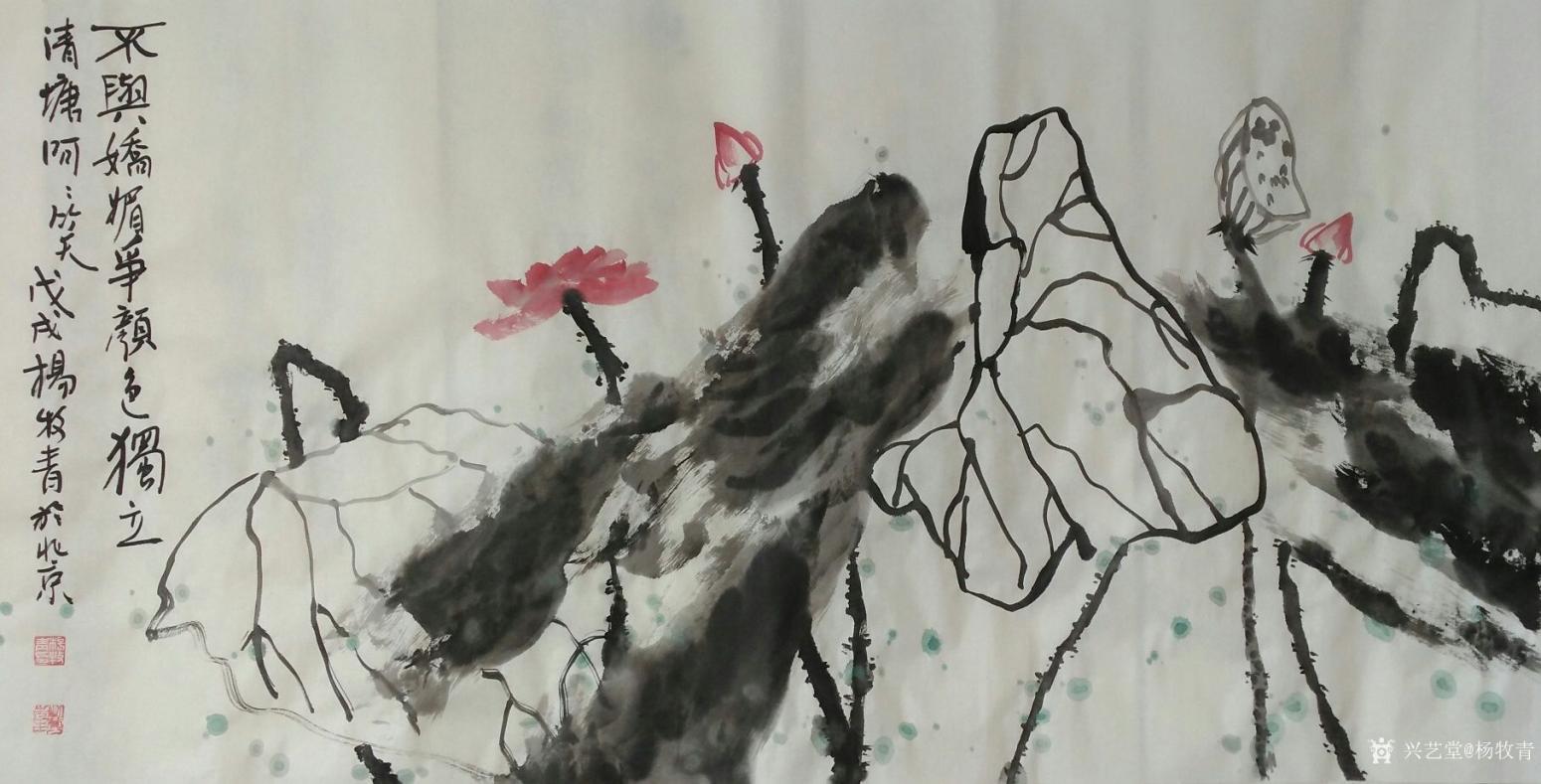 杨牧青国画作品《荷》【图0】