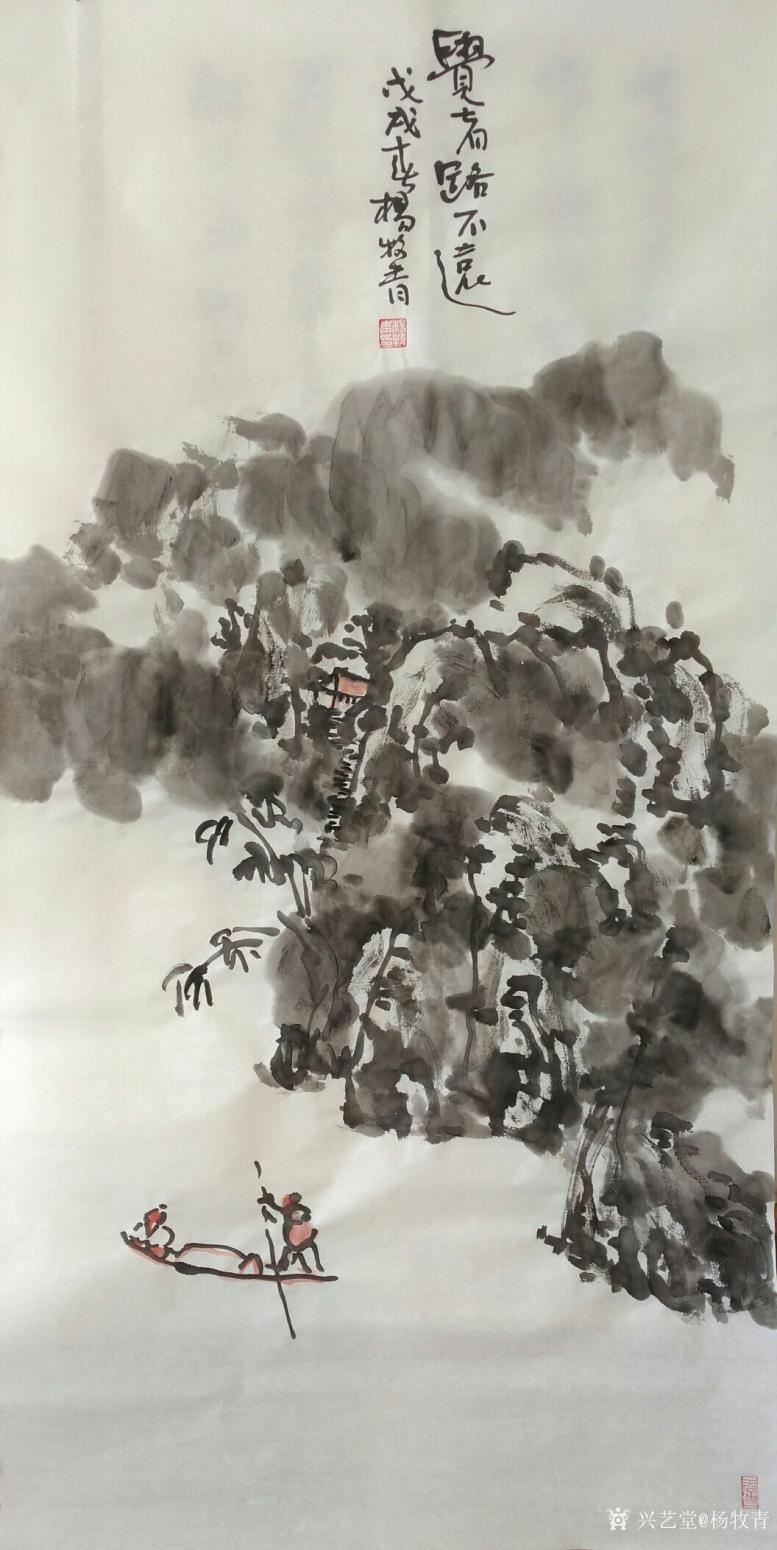 杨牧青国画作品《山水》【图0】