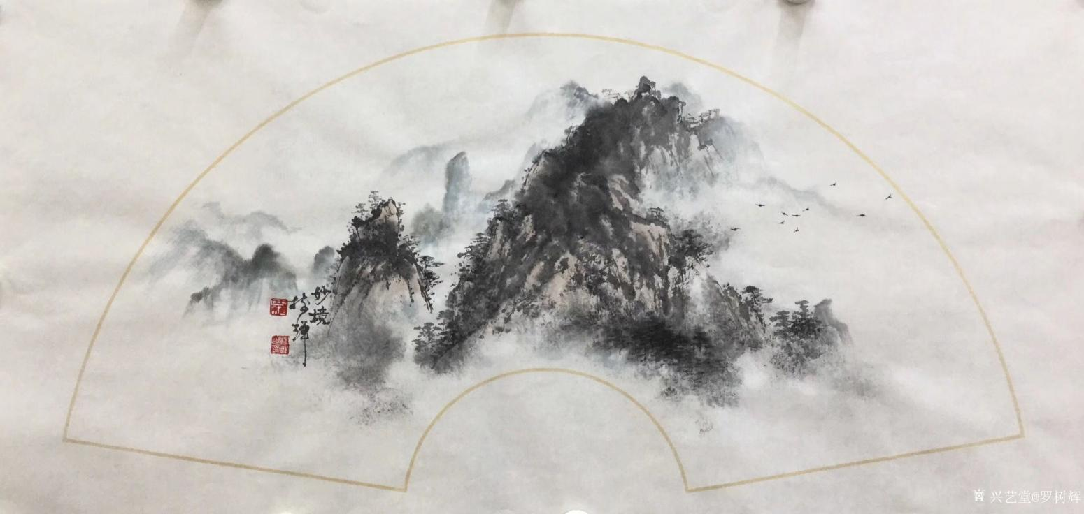 罗树辉国画作品《妙境》