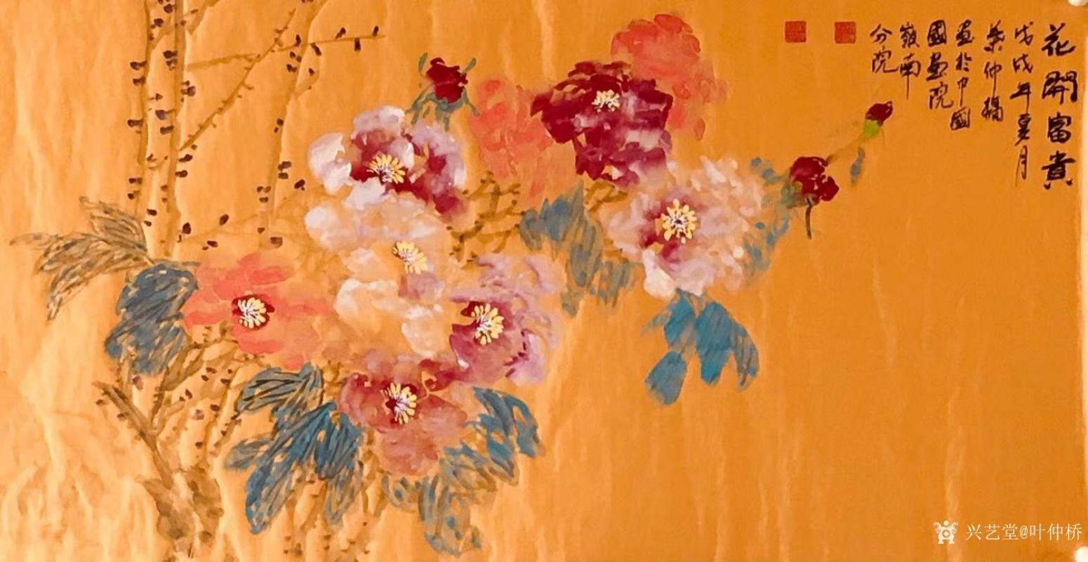 叶仲桥国画作品《花开富贵》