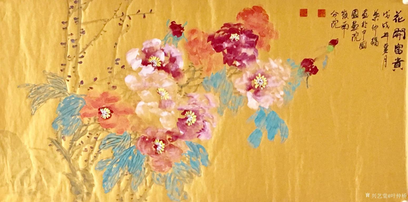 叶仲桥国画作品《花开富贵》【图1】