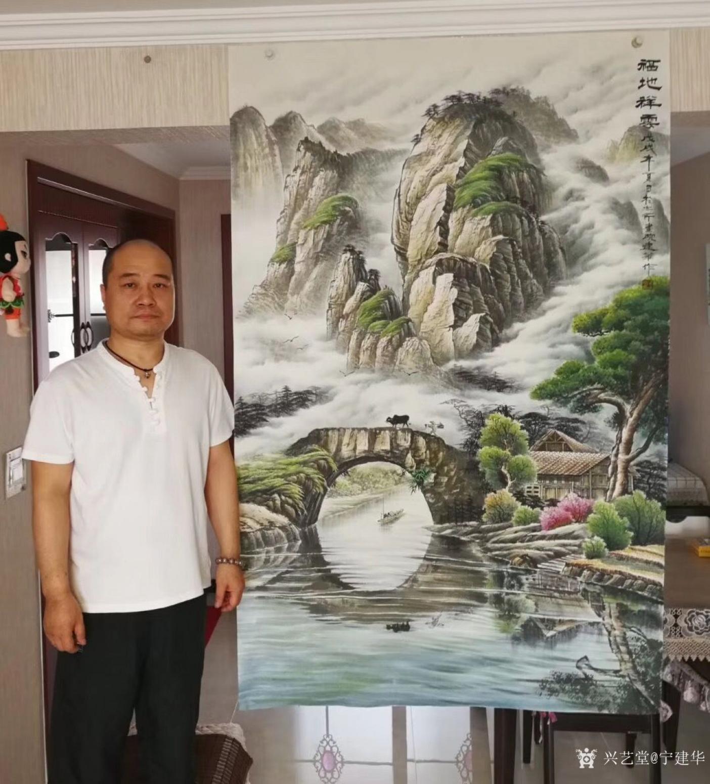 宁建华国画作品《祥云福地》【图0】