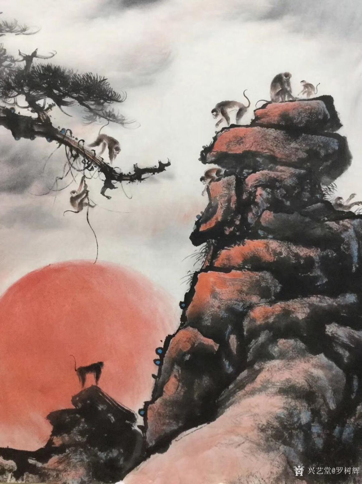 罗树辉国画作品《金猴濯日》【图2】