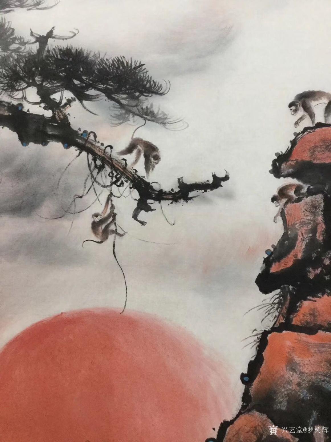 罗树辉国画作品《金猴濯日》【图4】