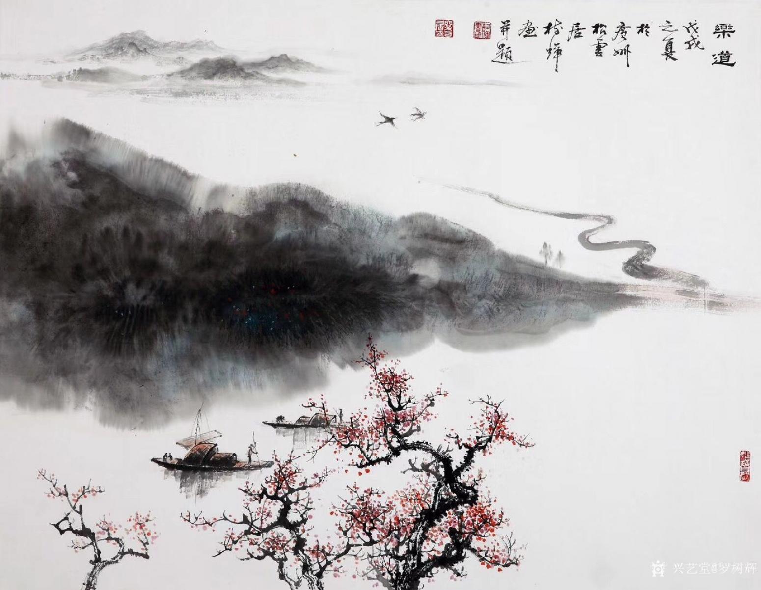 罗树辉国画作品《禅妙》