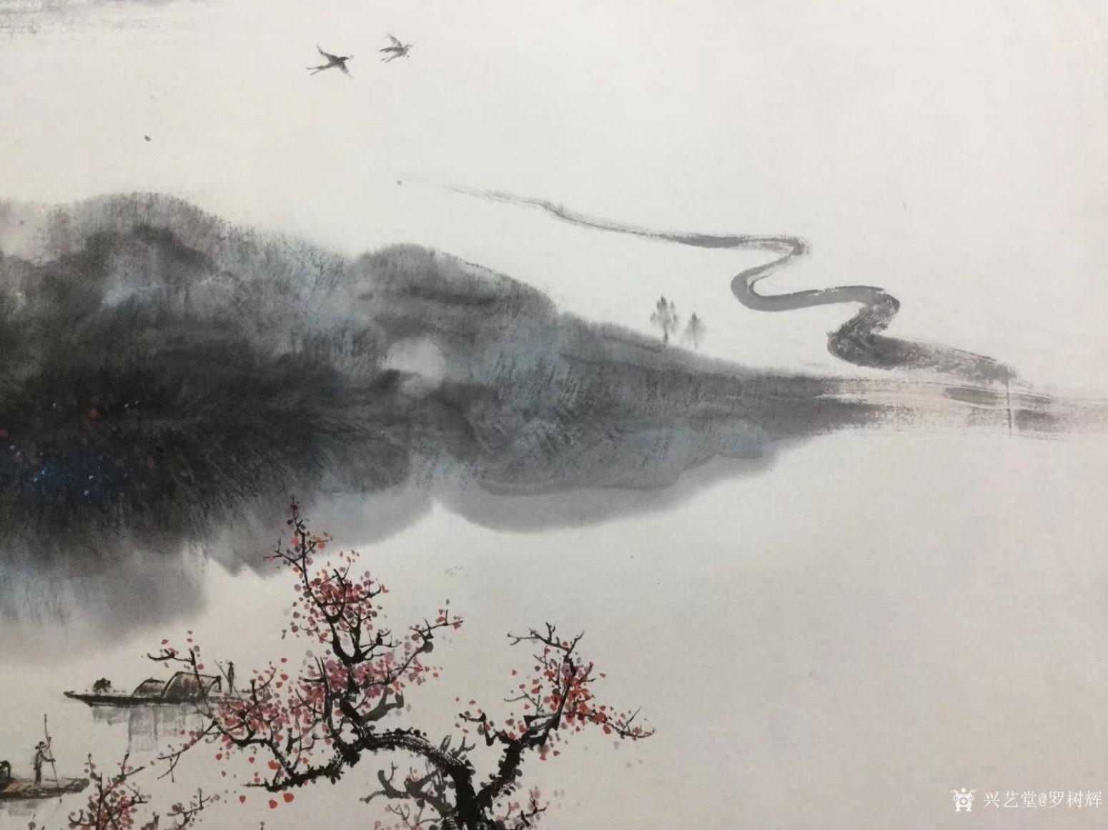 罗树辉国画作品《禅妙》【图1】