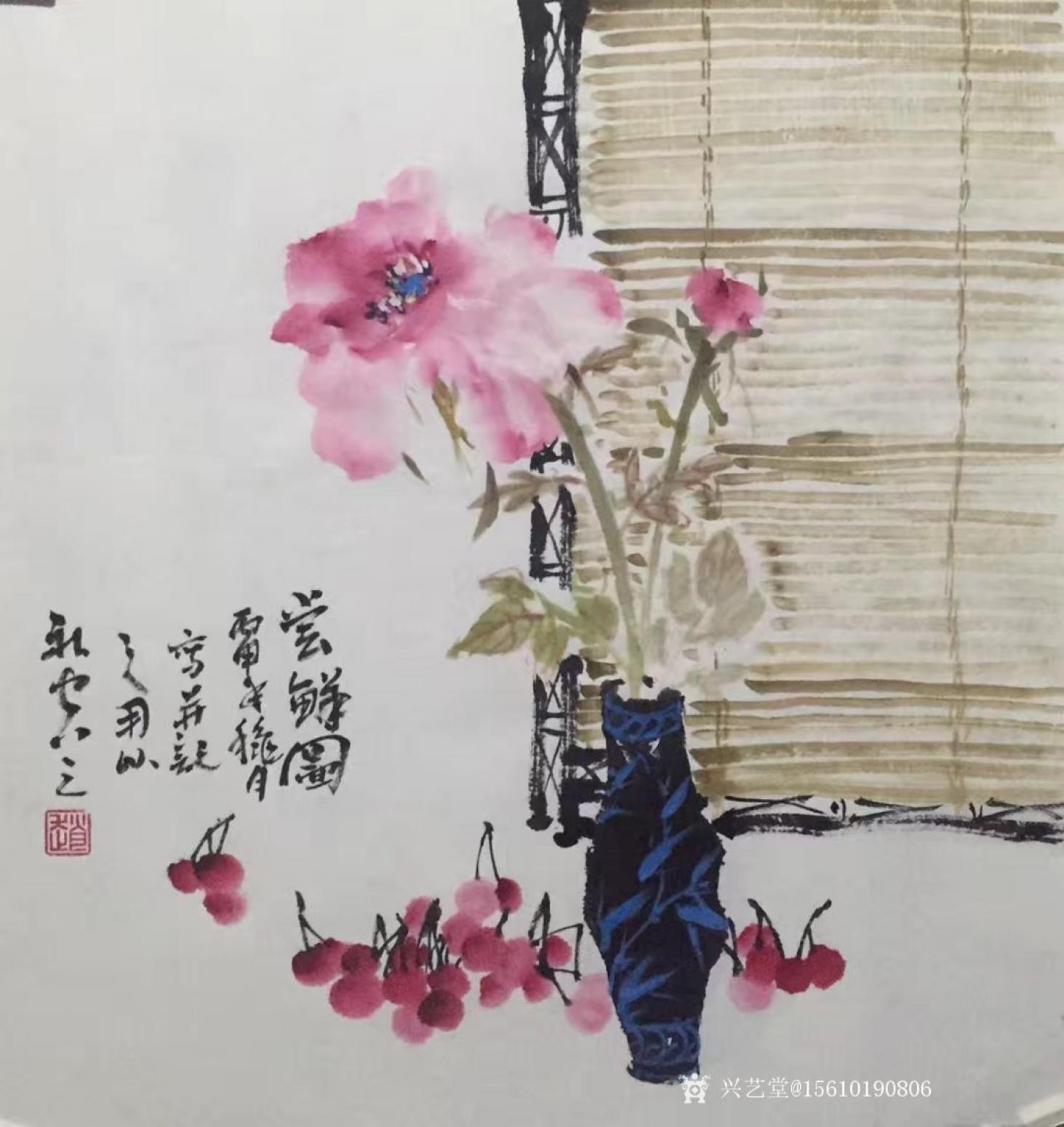 赵永刚国画作品《尝鲜图》