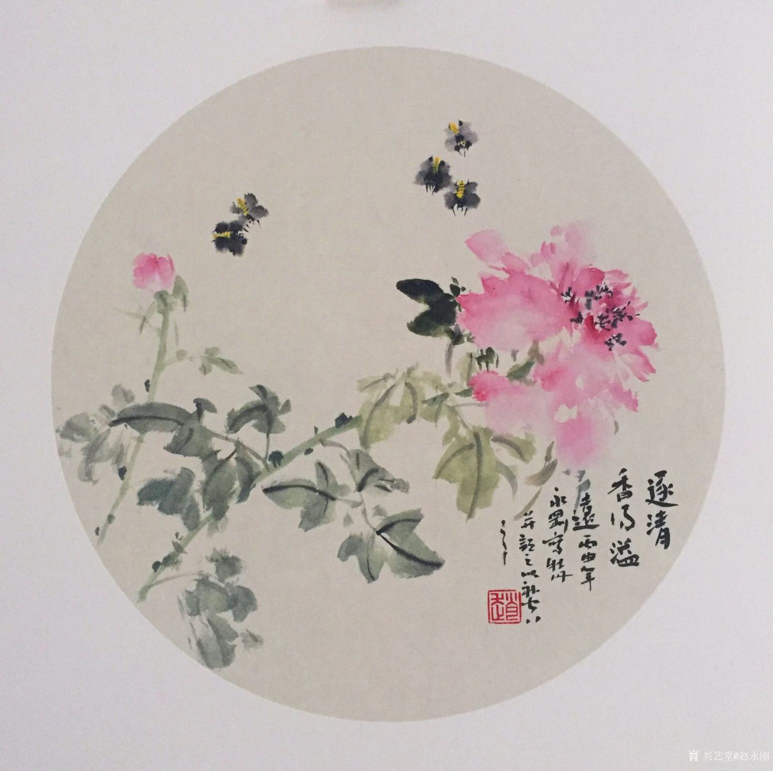 赵永刚国画作品《清香》【图0】