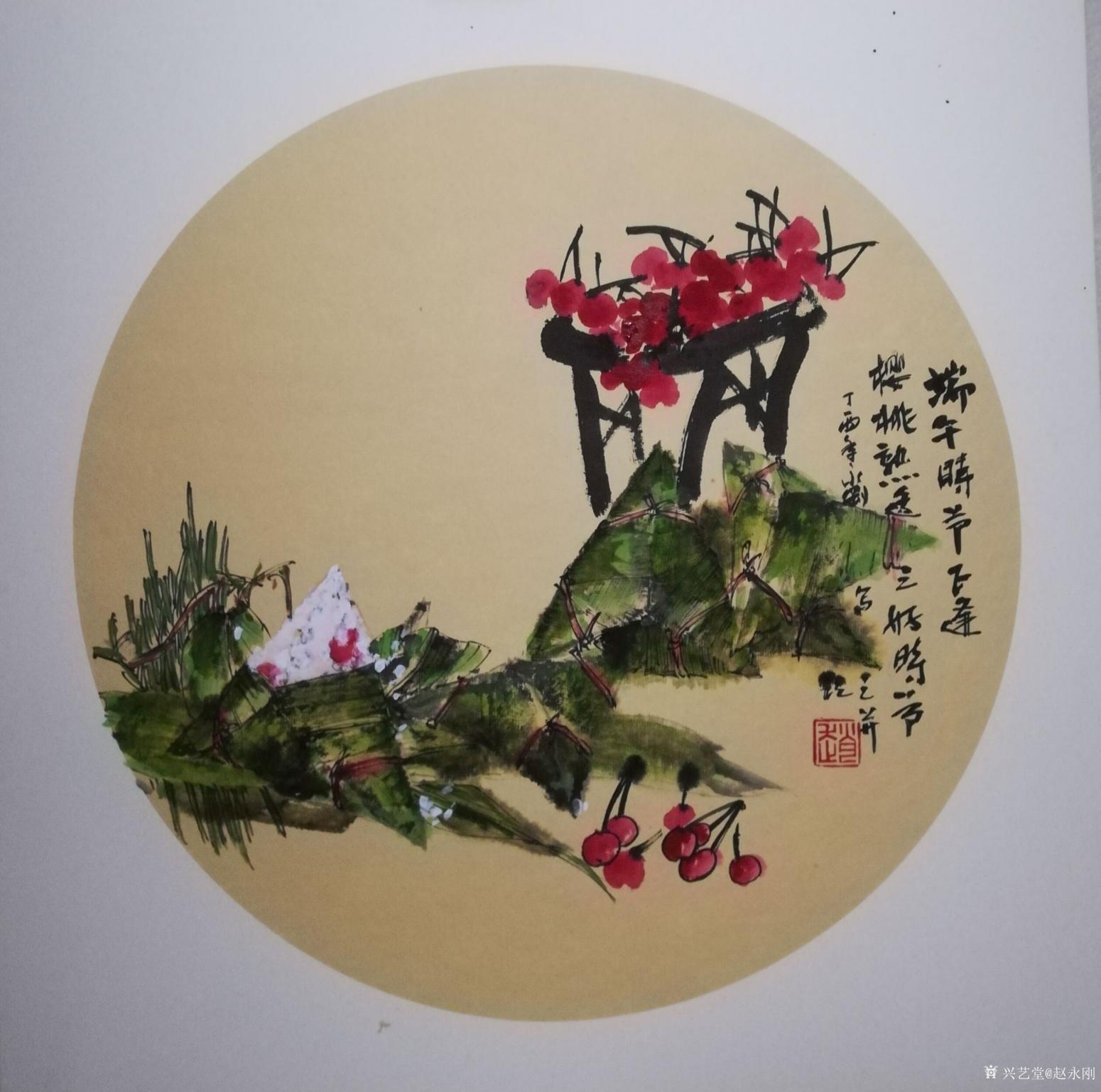 赵永刚国画作品《端午时节》【图0】