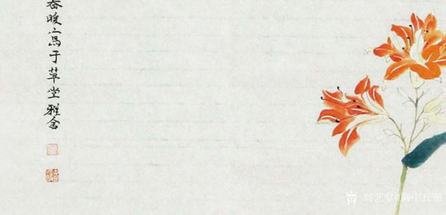 胸中丘壑国画作品《花》【图0】