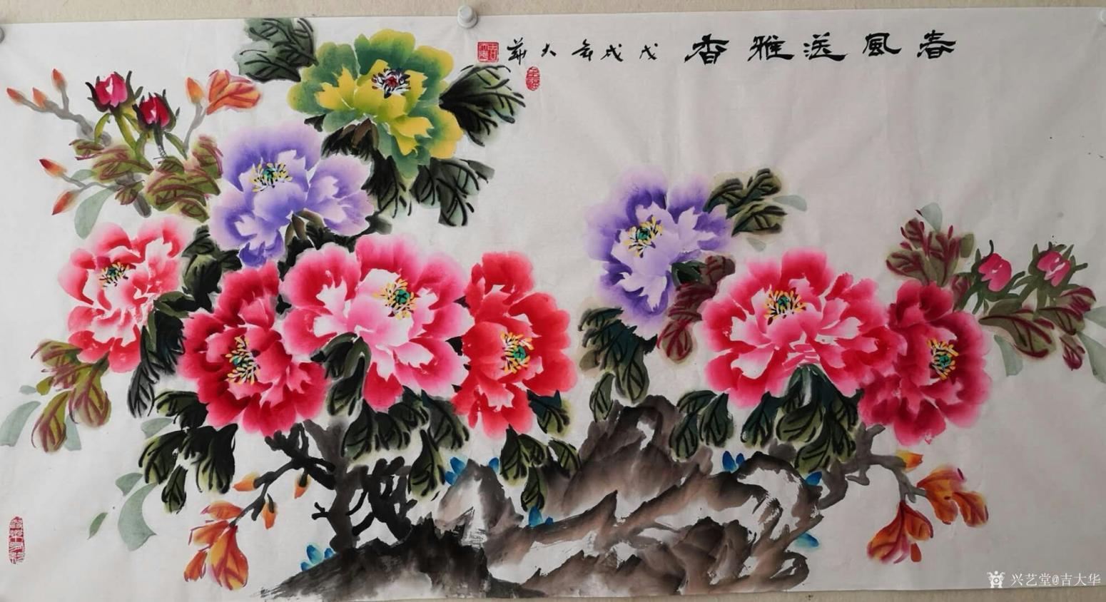 吉大华国画作品《春风送雅香》【图0】