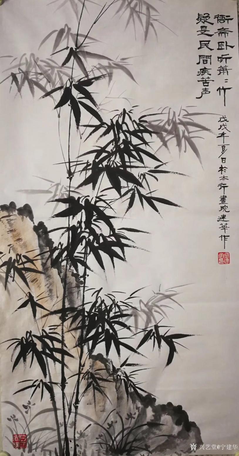 宁建华国画作品《墨竹》