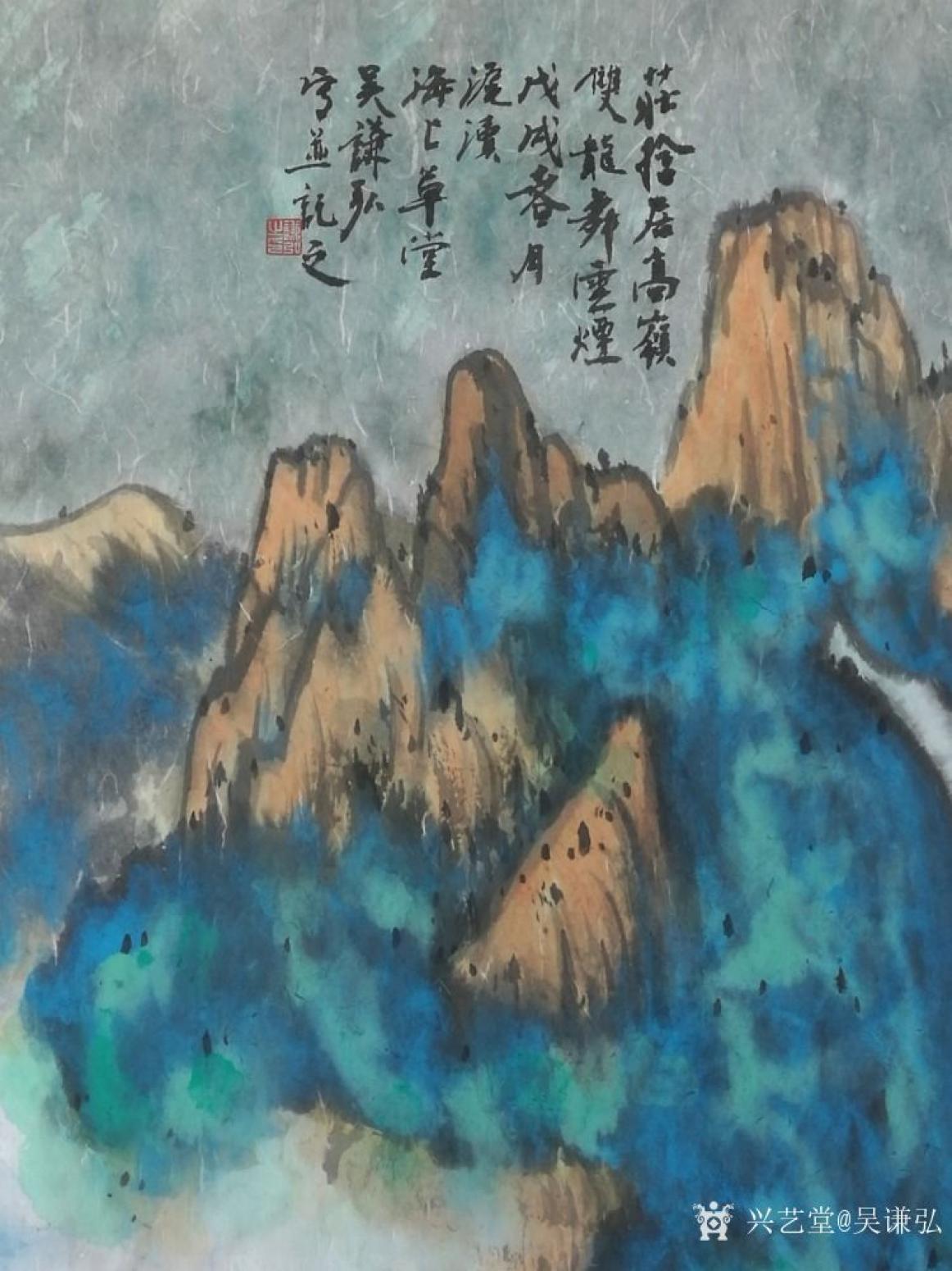 吴谦弘国画作品《双龙舞云烟》【图2】