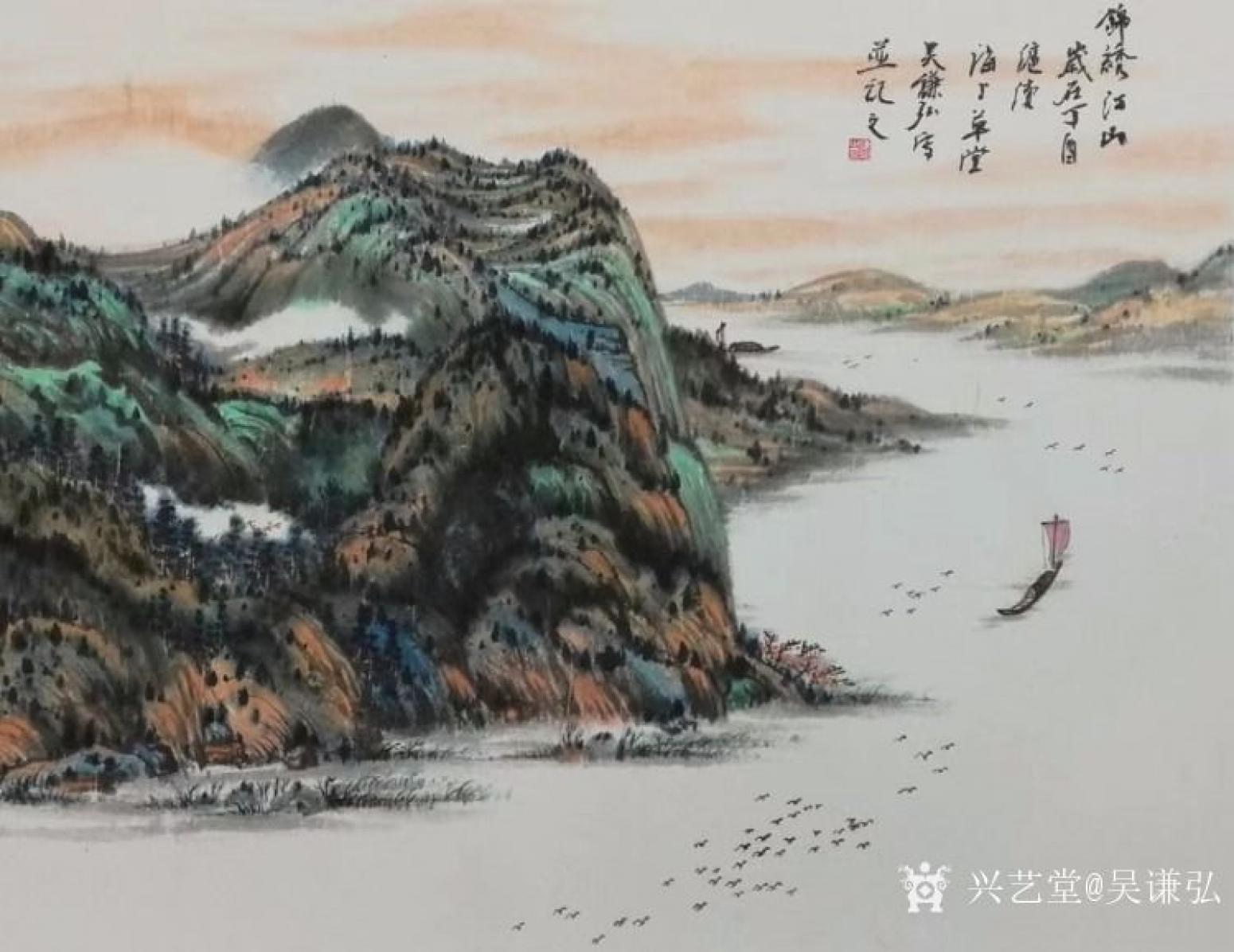 吴谦弘国画作品《锦绣江山》【图5】