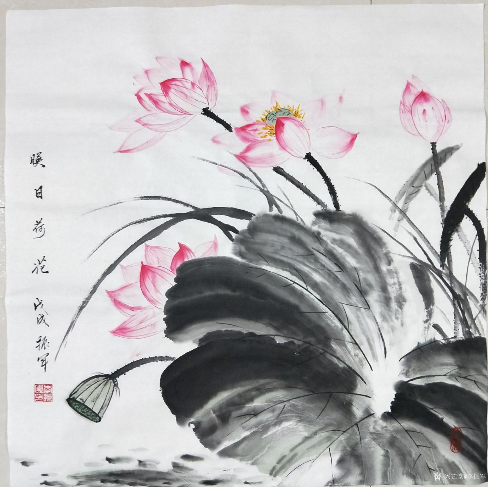 李振军国画作品《映日荷花》【图0】