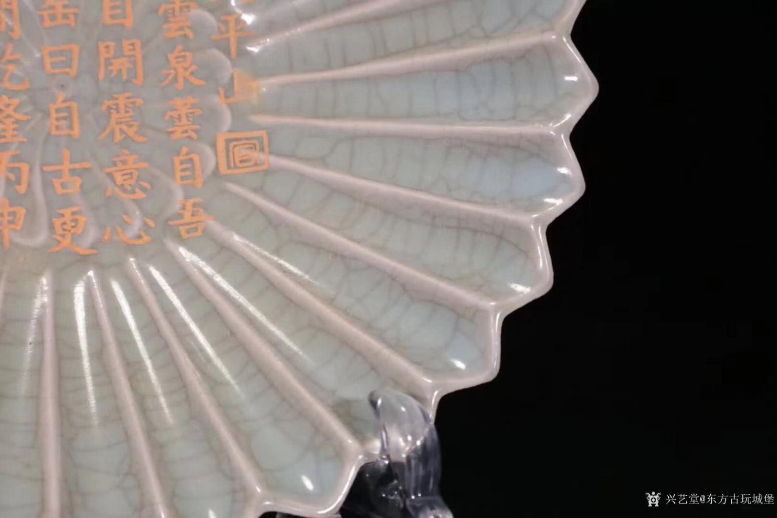 东方古玩城堡文玩杂项作品《刻诗文葵口赏盘》【图5】