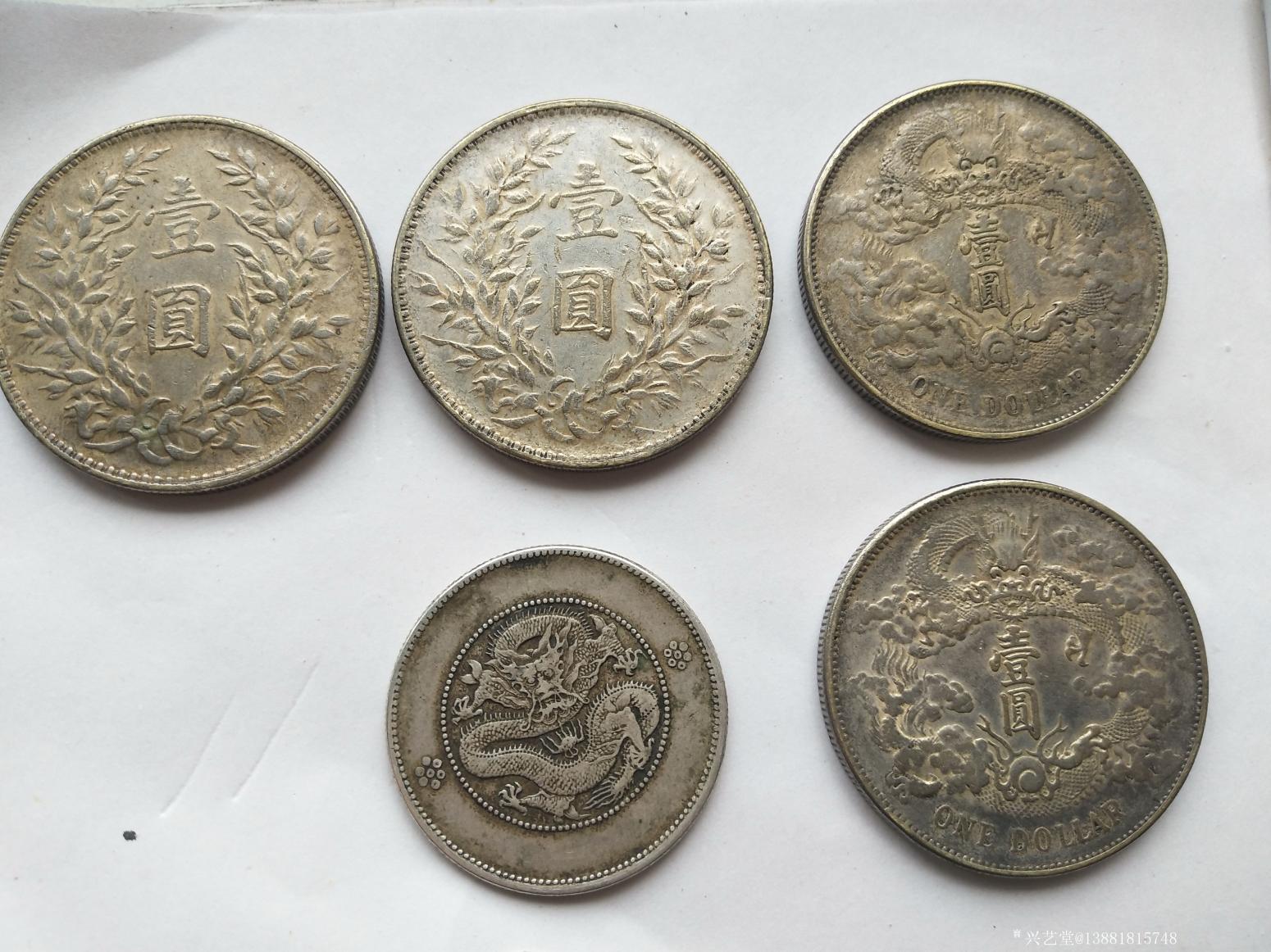 13881815748文玩杂项作品《王中信鉴定过的古钱币》【图3】