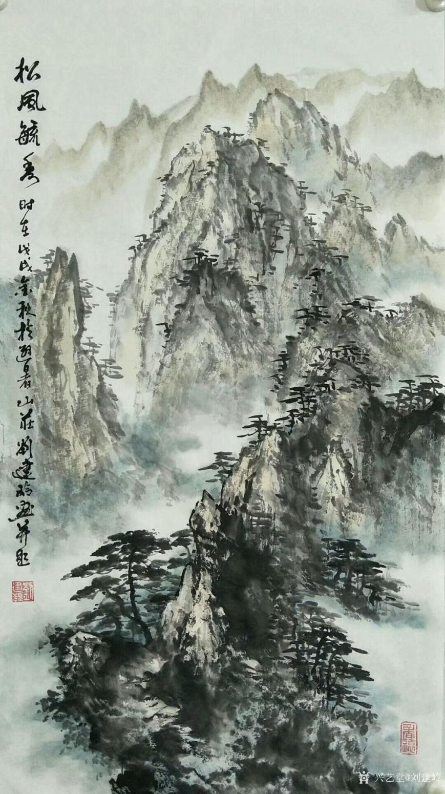 刘建岭国画作品《松风流秀》