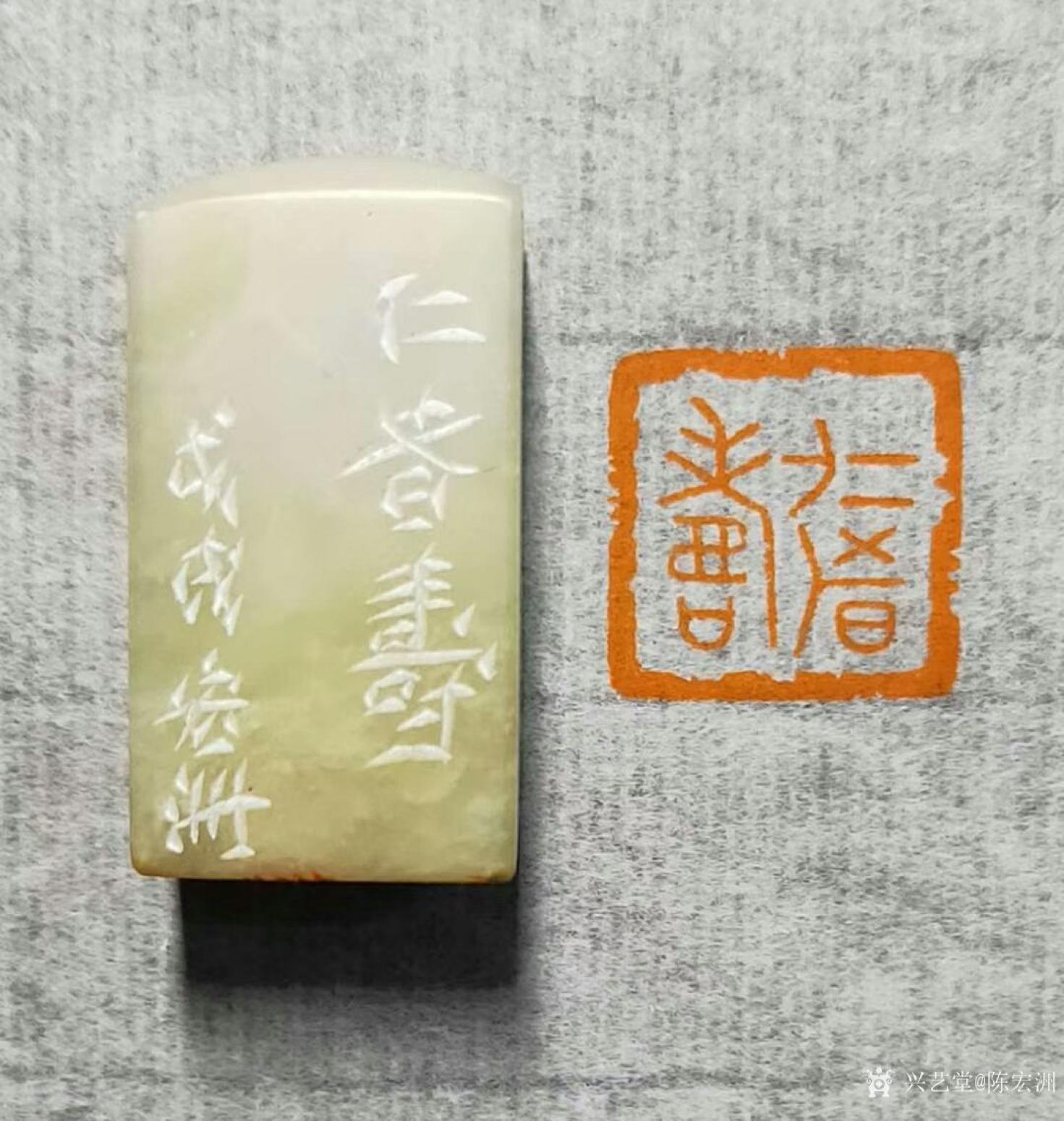 陈宏洲雕刻作品《仁者寿》【图1】