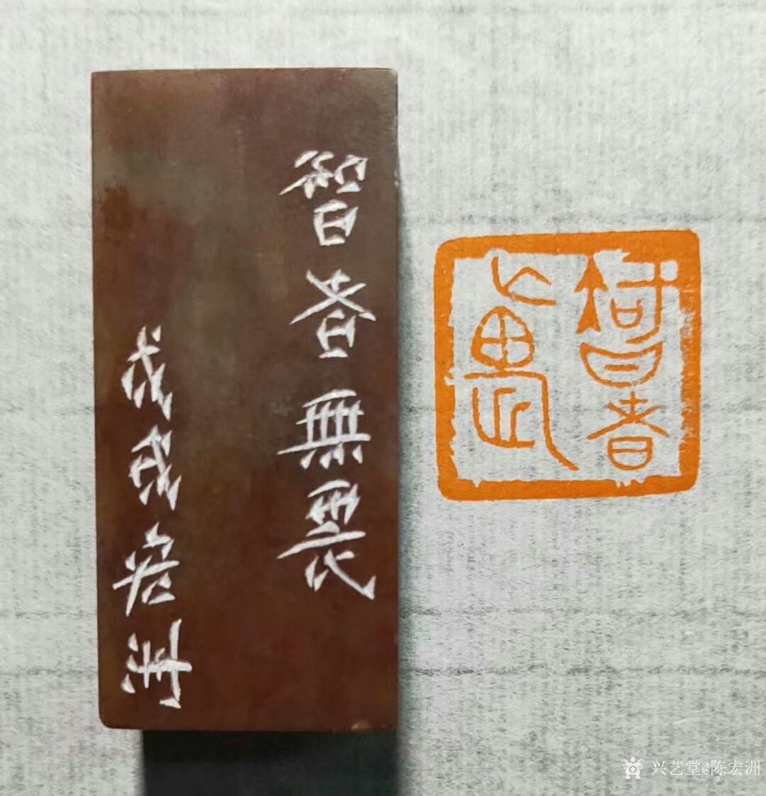 陈宏洲雕刻作品《智者无畏》