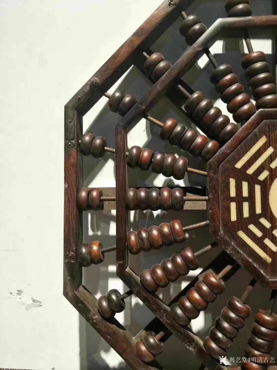 明清古艺文玩杂项作品《民国红木八卦算盘》【图0】