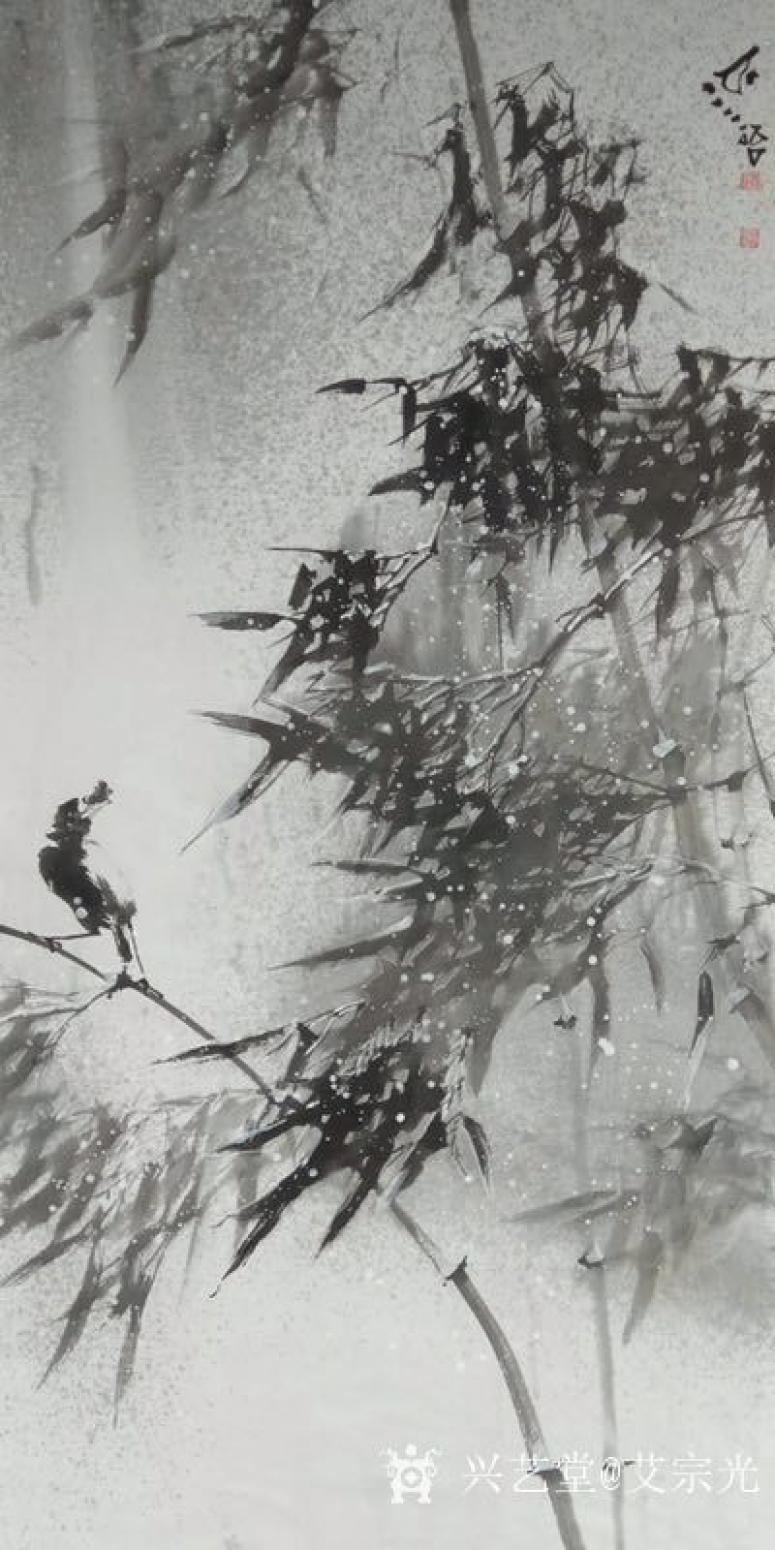 艾宗光国画作品《【竹子9】作者艾宗光》