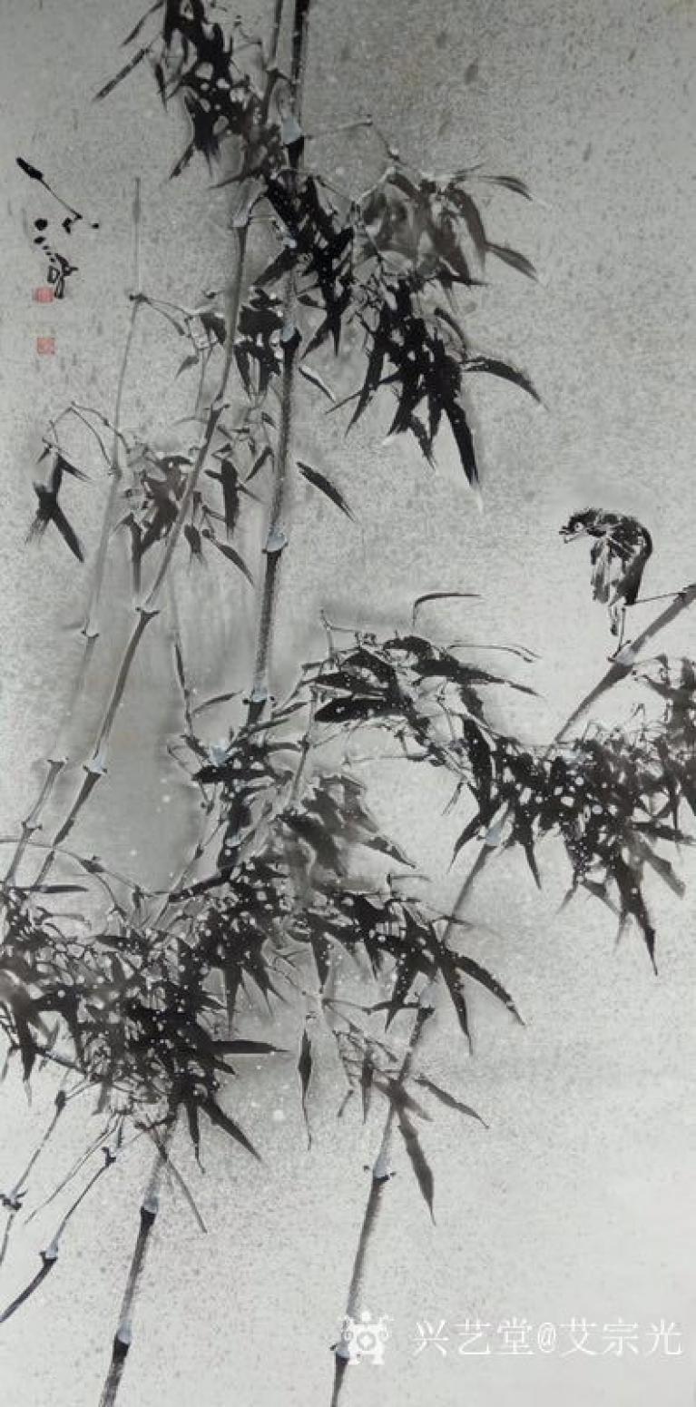 艾宗光国画作品《【竹子5】作者艾宗光》